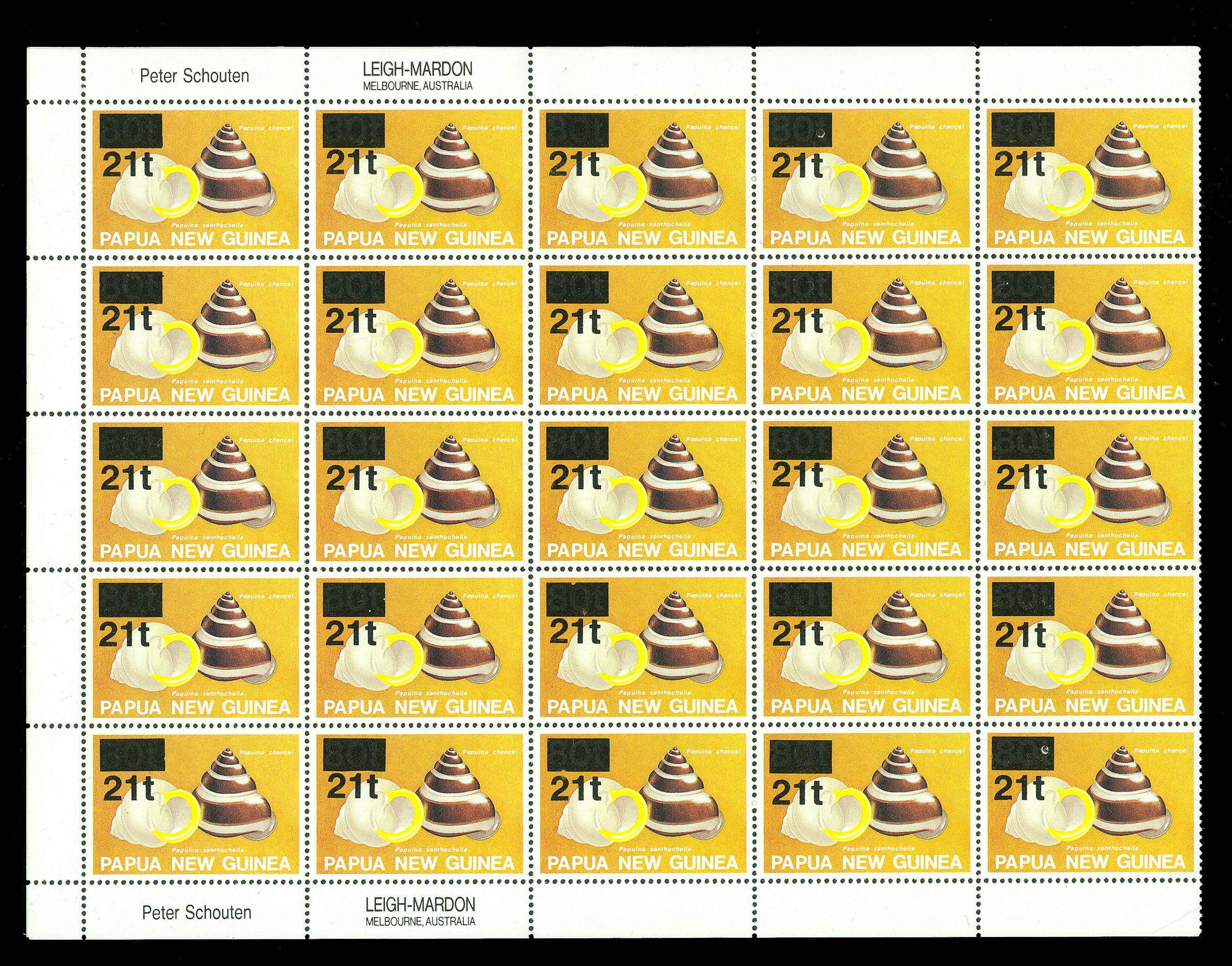 20970 001 - 20970 Papua Nieuw Guinea 1994.