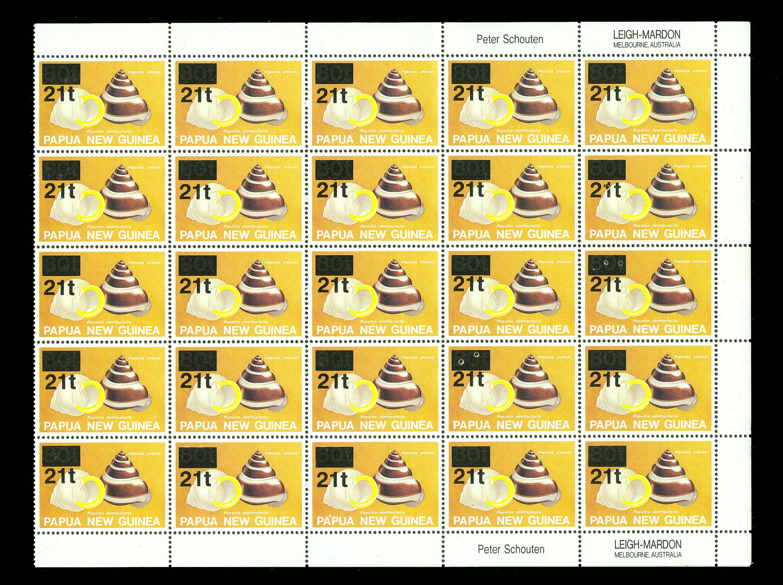 20970 002 - 20970 Papua Nieuw Guinea 1994.