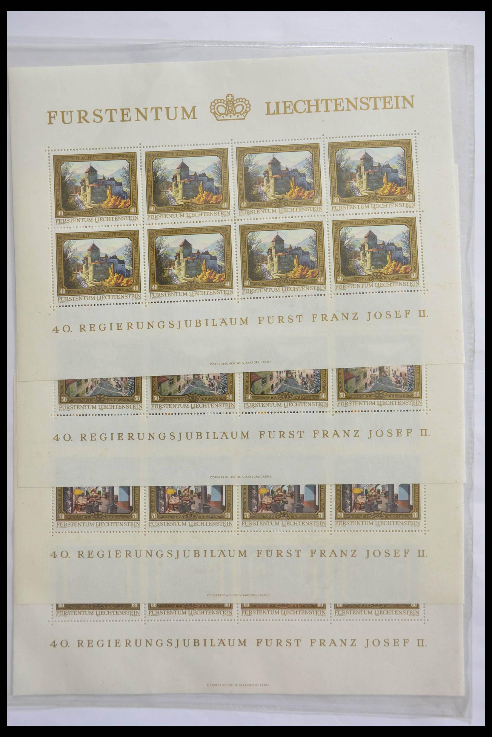 28472 007 - 28472 Liechtenstein 1973-1985.