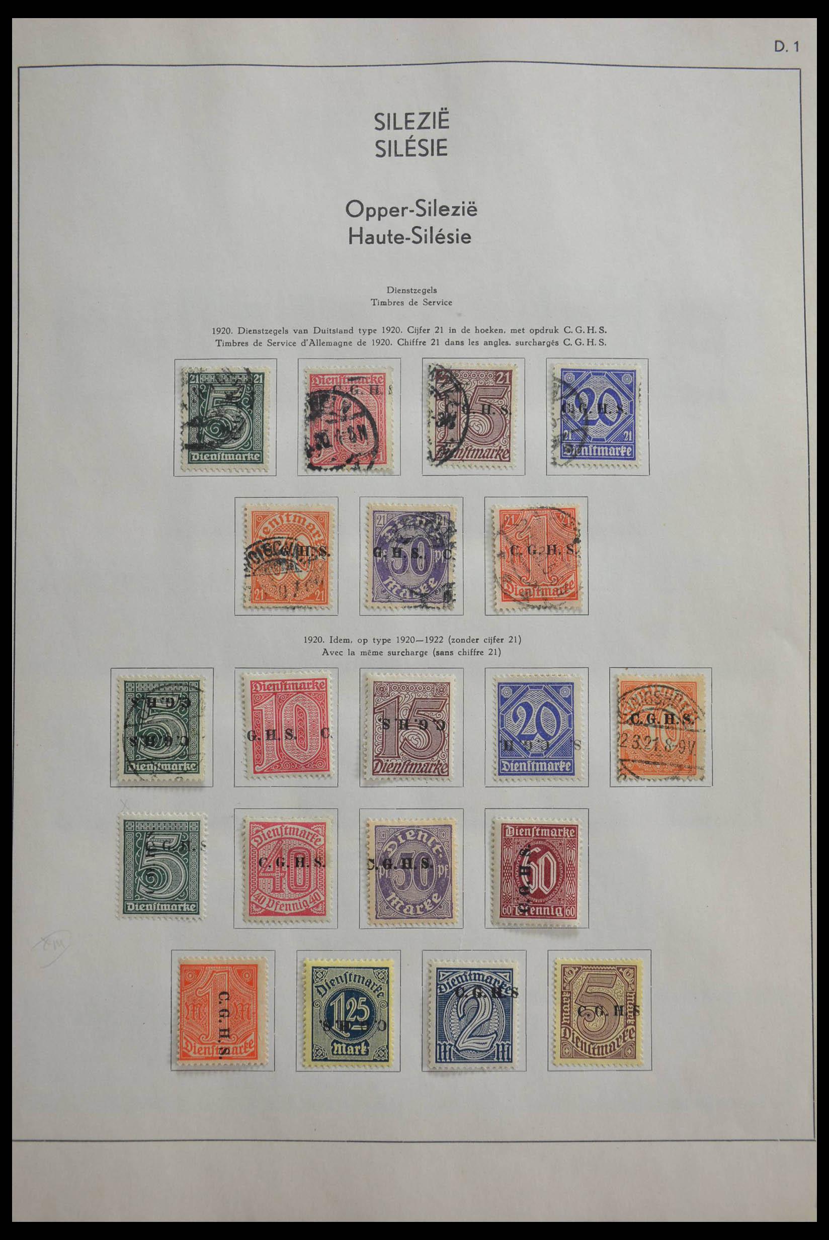 28566 006 - 28566 German territories 1914-1959.
