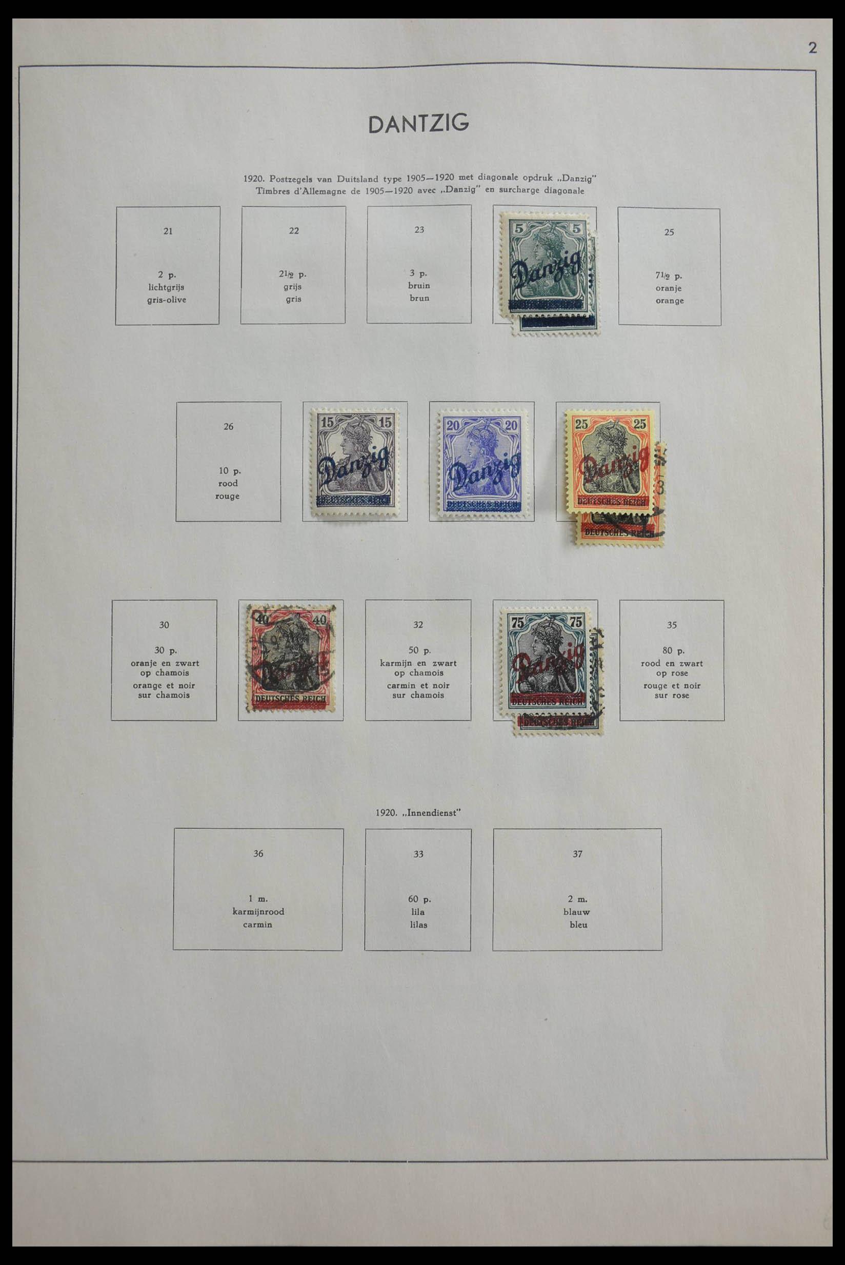 28566 009 - 28566 German territories 1914-1959.