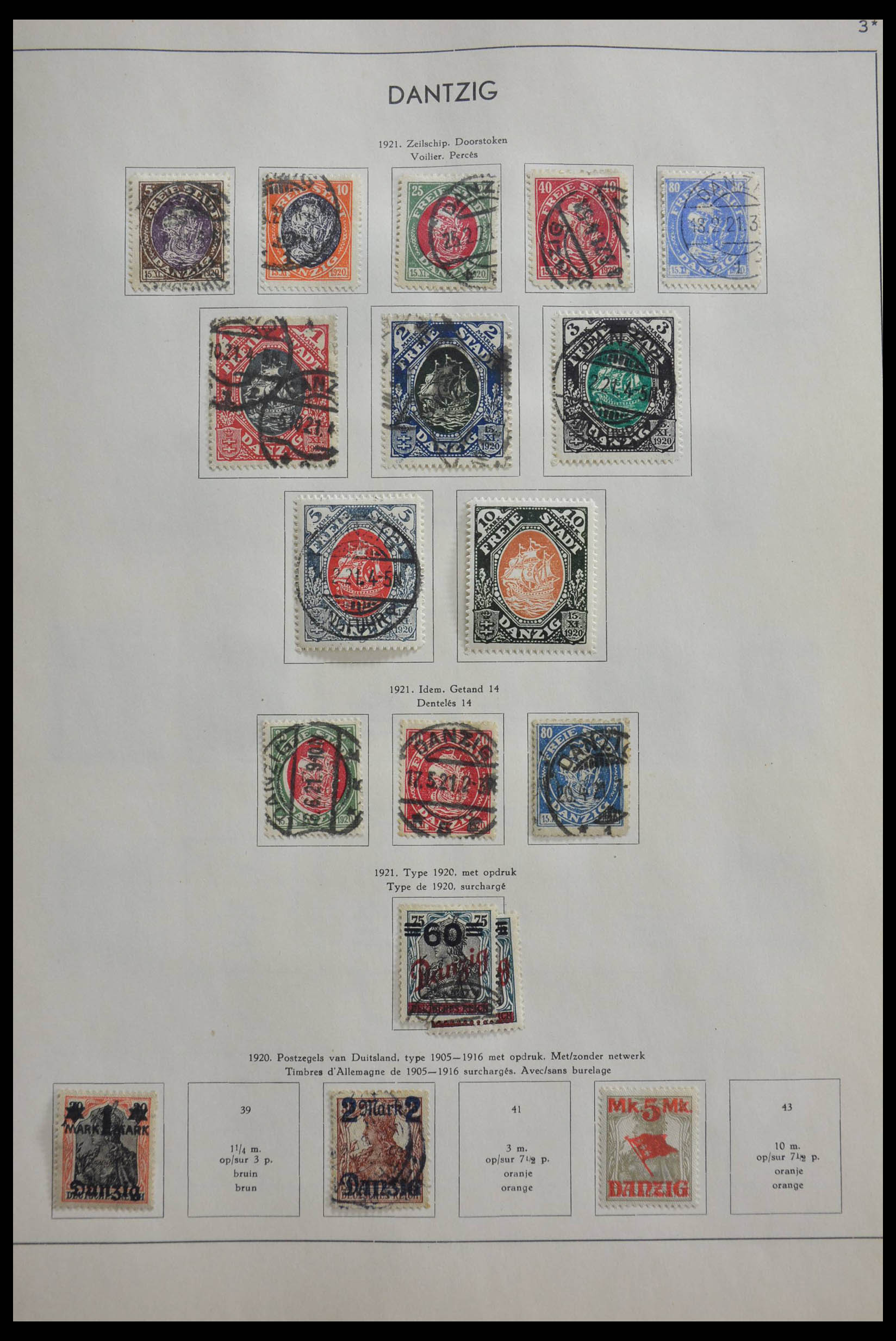 28566 010 - 28566 German territories 1914-1959.