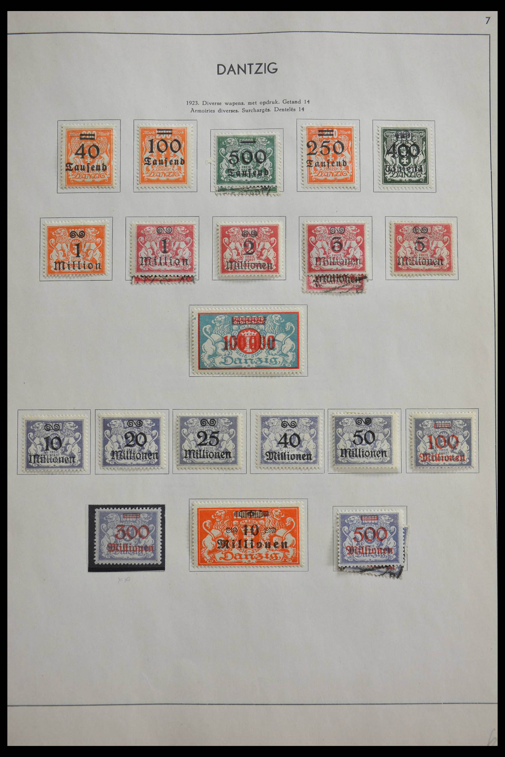 28566 015 - 28566 German territories 1914-1959.