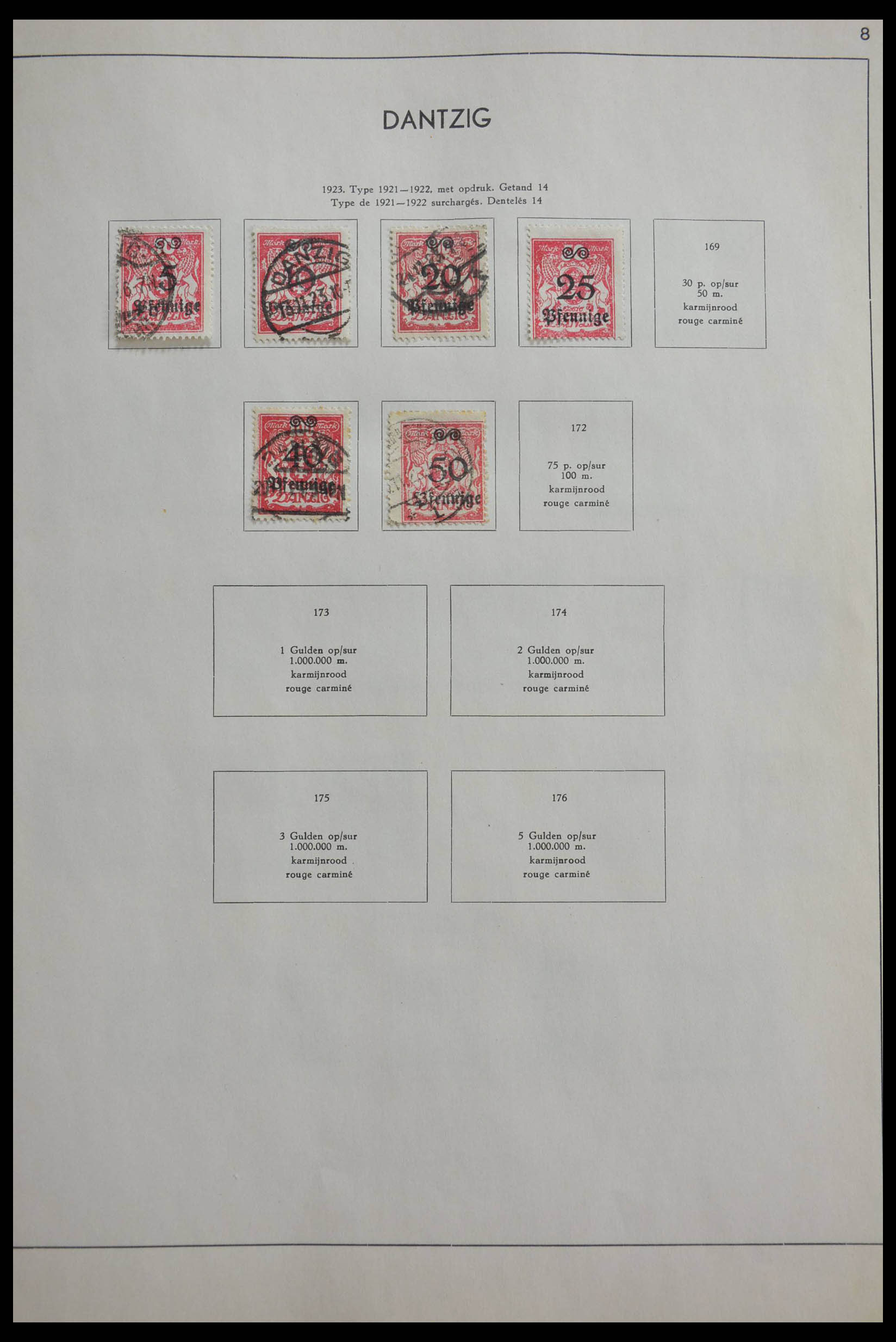 28566 016 - 28566 German territories 1914-1959.