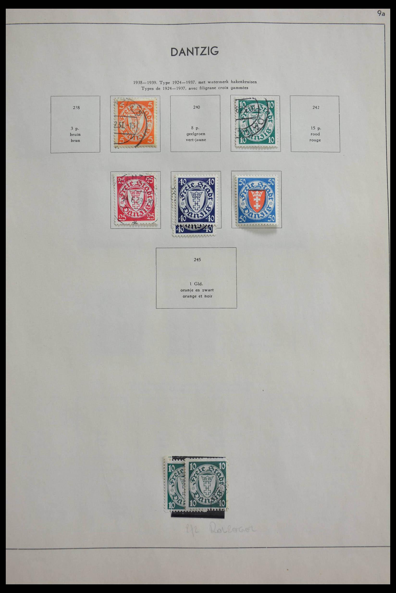 28566 018 - 28566 German territories 1914-1959.
