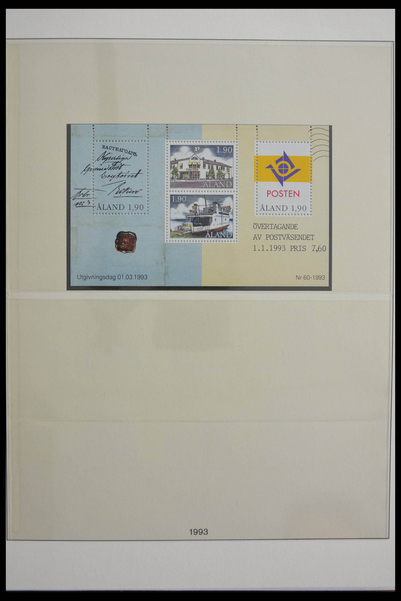 28584 012 - Stamp collection 28584 Aland 1984-2011.