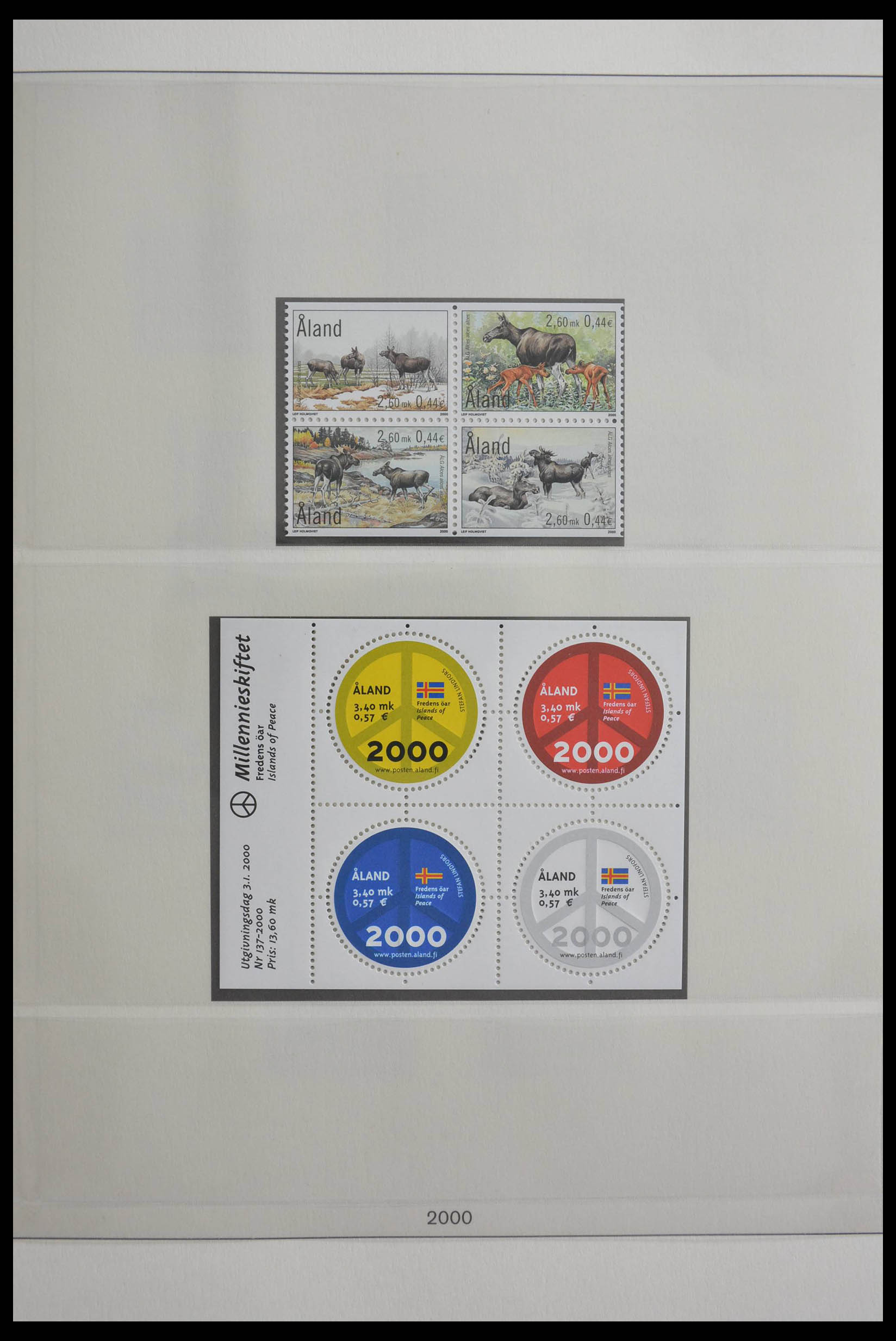 28584 020 - Stamp collection 28584 Aland 1984-2011.