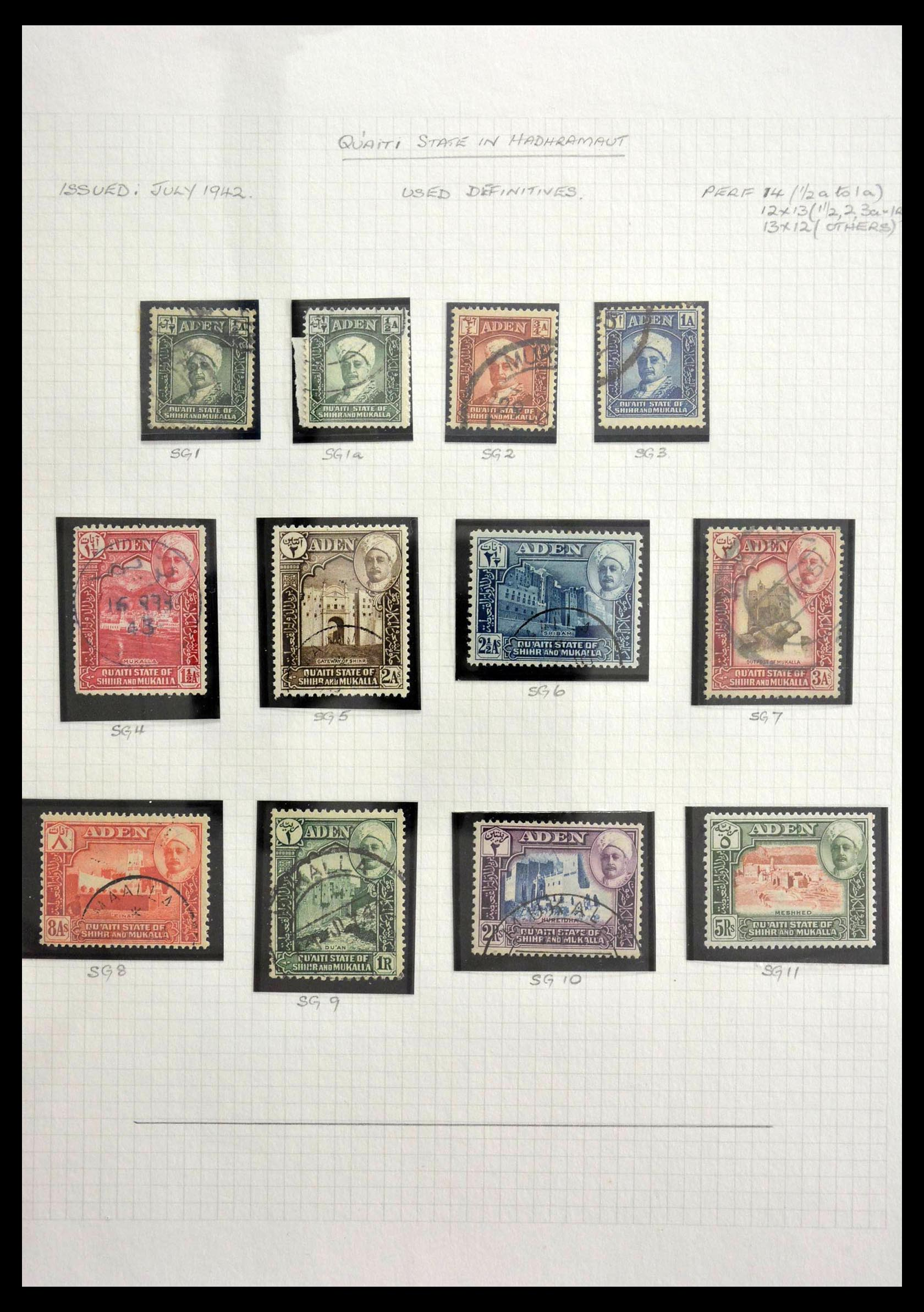 28672 002 - Stamp collection 28672 Aden Qu'aiti State 1942-1966.