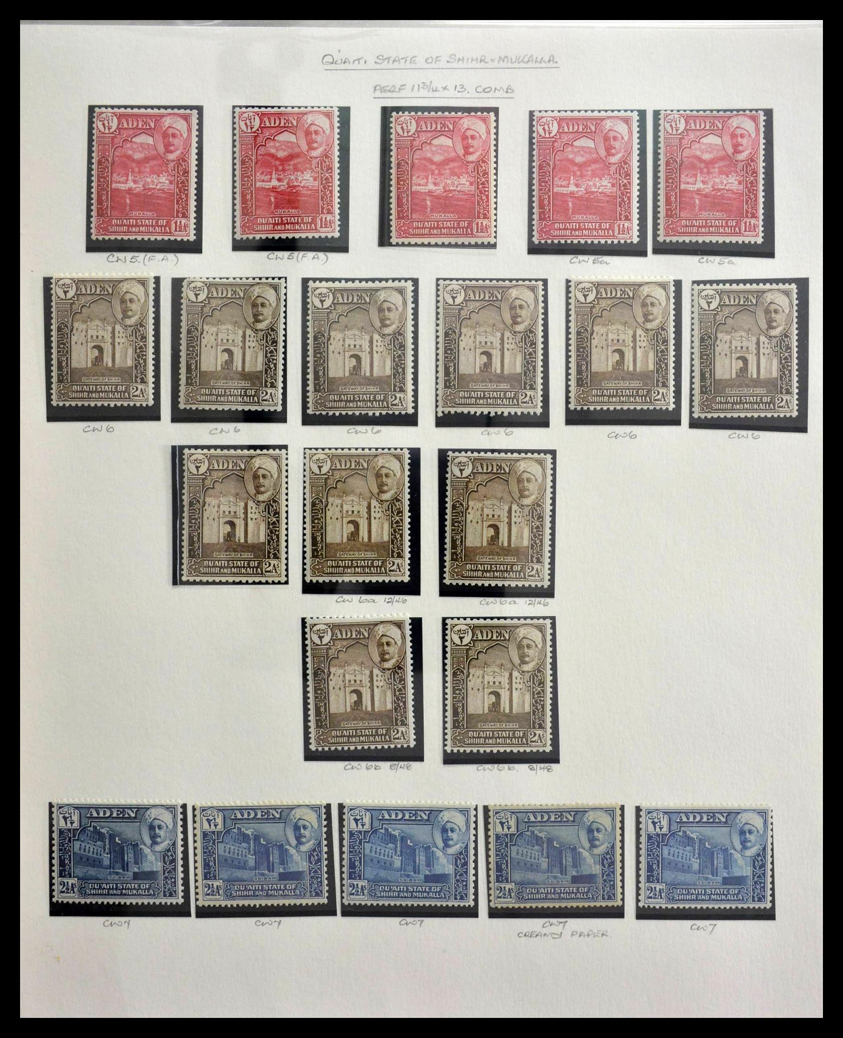 28672 005 - Stamp collection 28672 Aden Qu'aiti State 1942-1966.