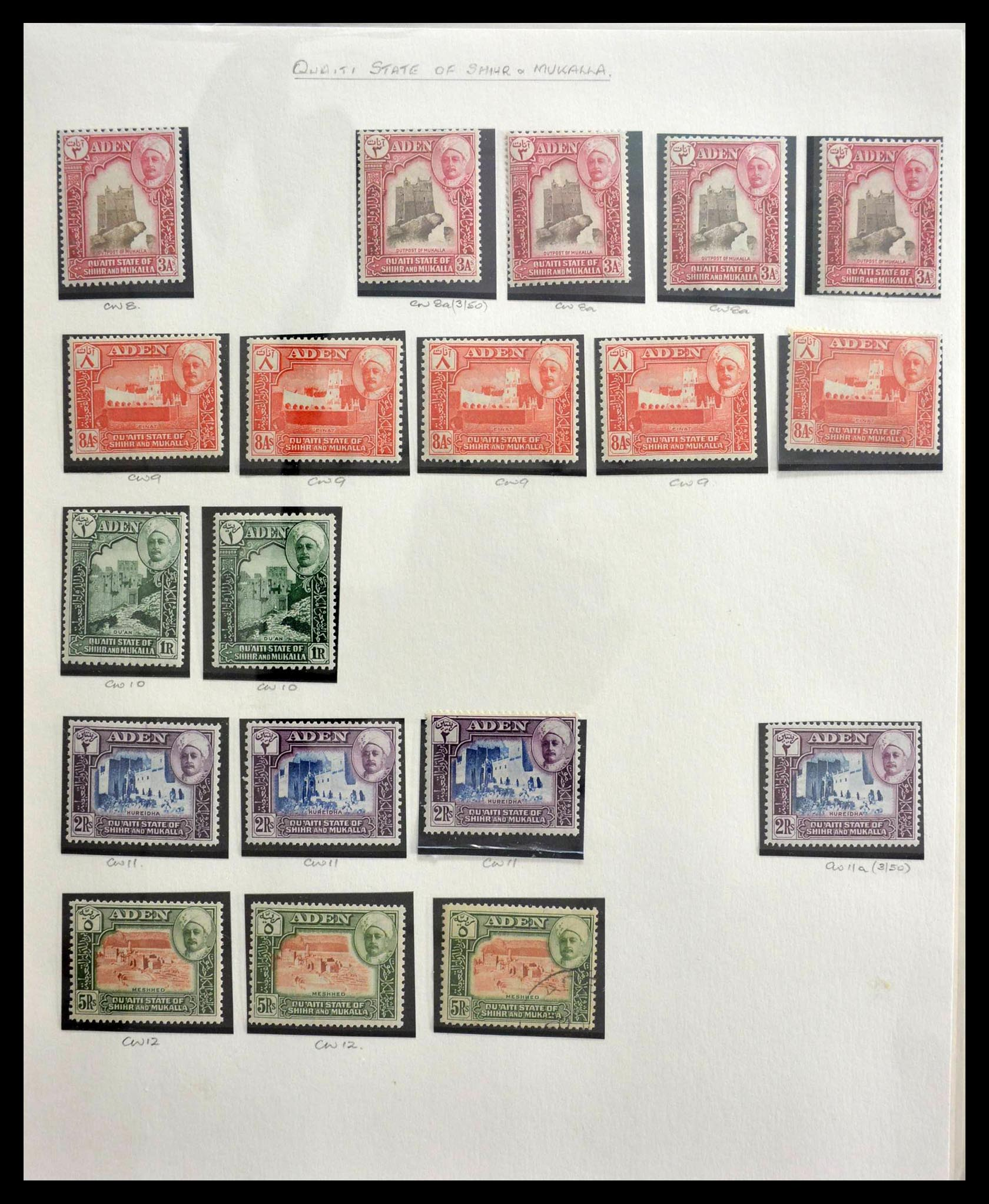 28672 006 - Stamp collection 28672 Aden Qu'aiti State 1942-1966.