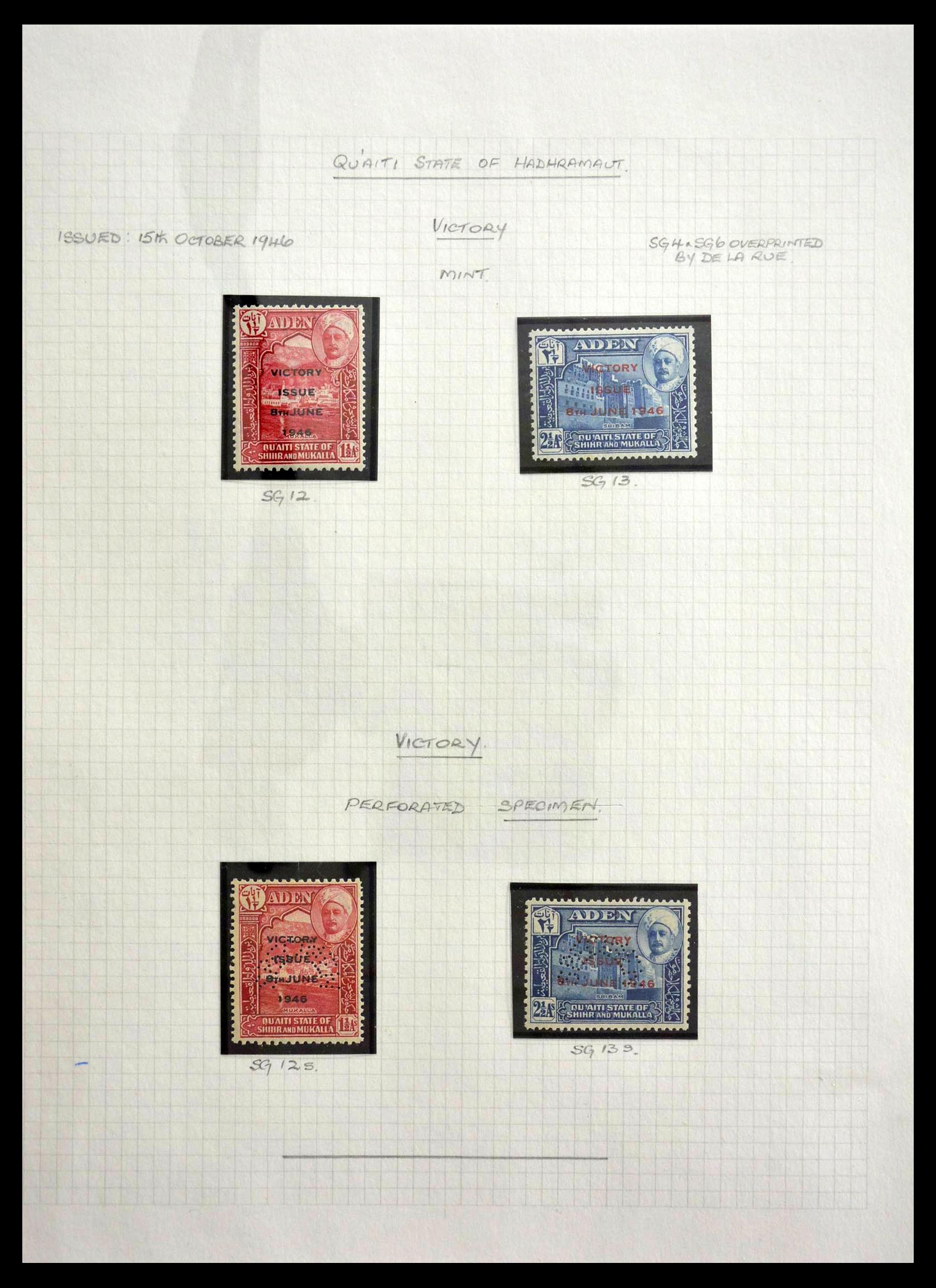 28672 007 - Stamp collection 28672 Aden Qu'aiti State 1942-1966.