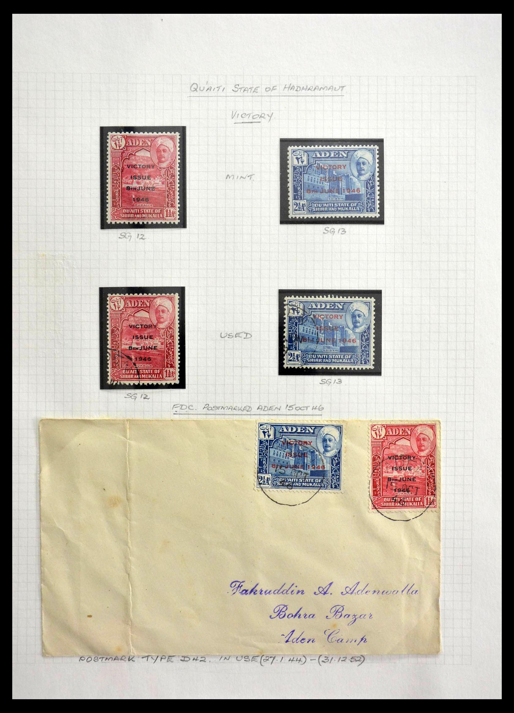28672 008 - Stamp collection 28672 Aden Qu'aiti State 1942-1966.