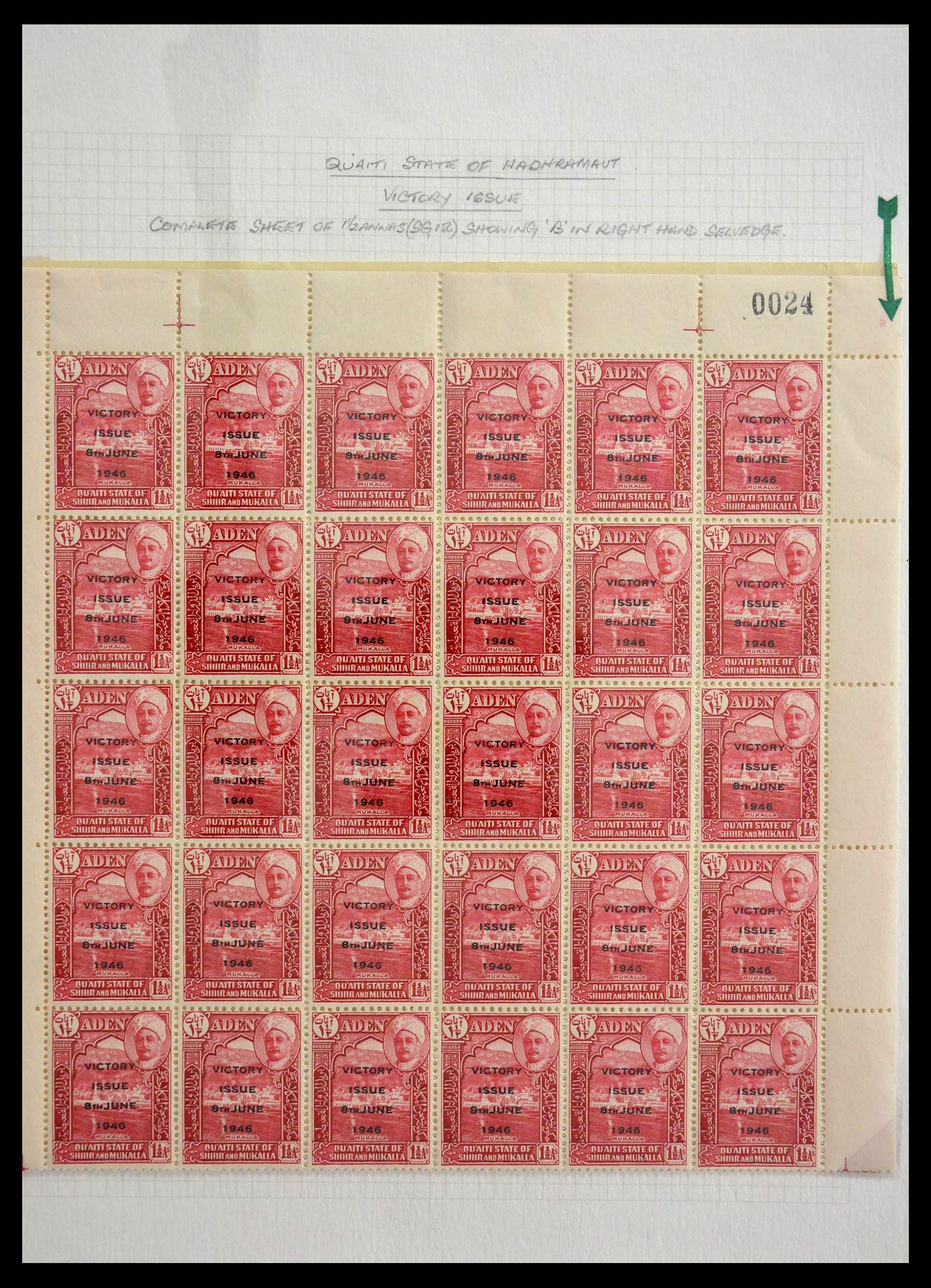 28672 009 - Stamp collection 28672 Aden Qu'aiti State 1942-1966.