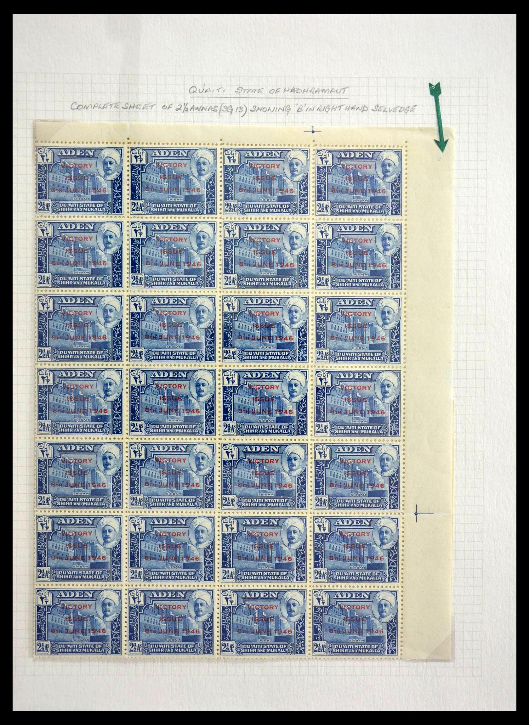 28672 010 - Stamp collection 28672 Aden Qu'aiti State 1942-1966.