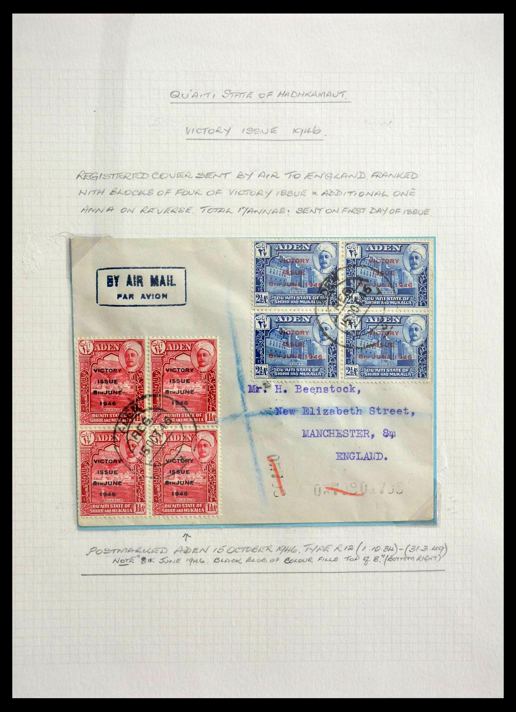 28672 011 - Stamp collection 28672 Aden Qu'aiti State 1942-1966.