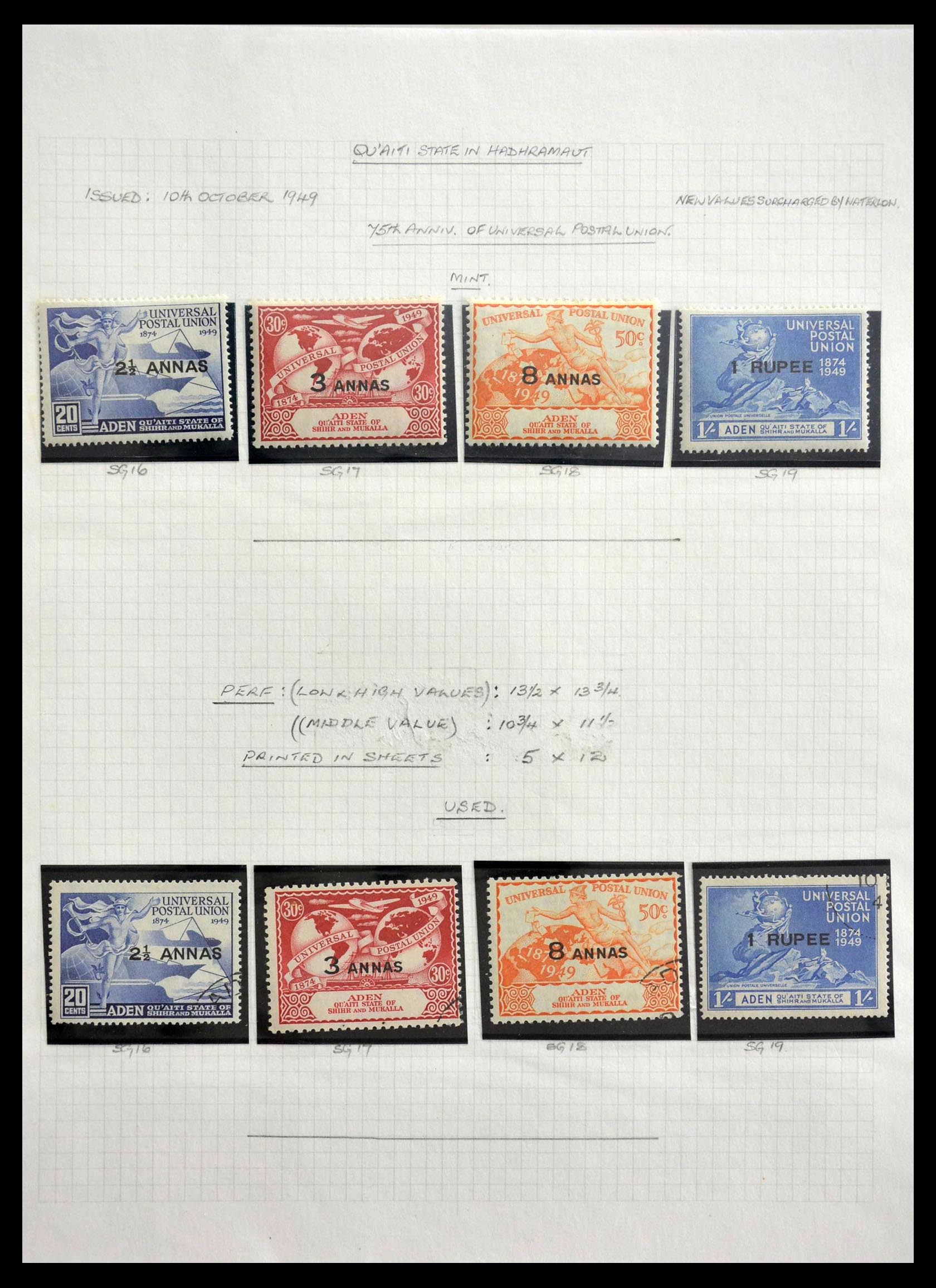 28672 013 - Stamp collection 28672 Aden Qu'aiti State 1942-1966.