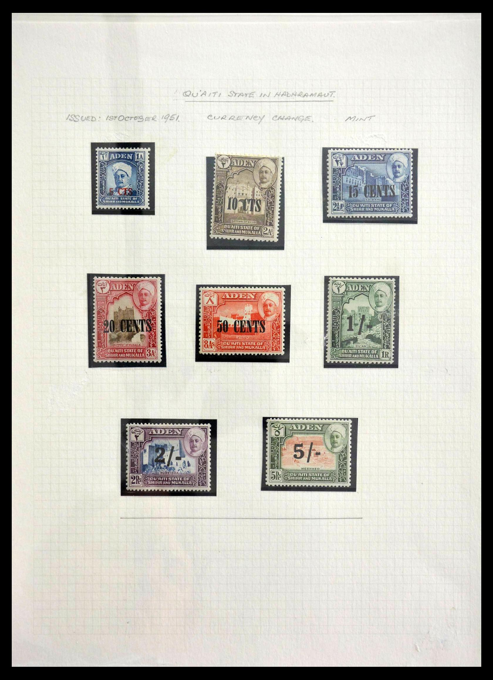 28672 015 - Stamp collection 28672 Aden Qu'aiti State 1942-1966.