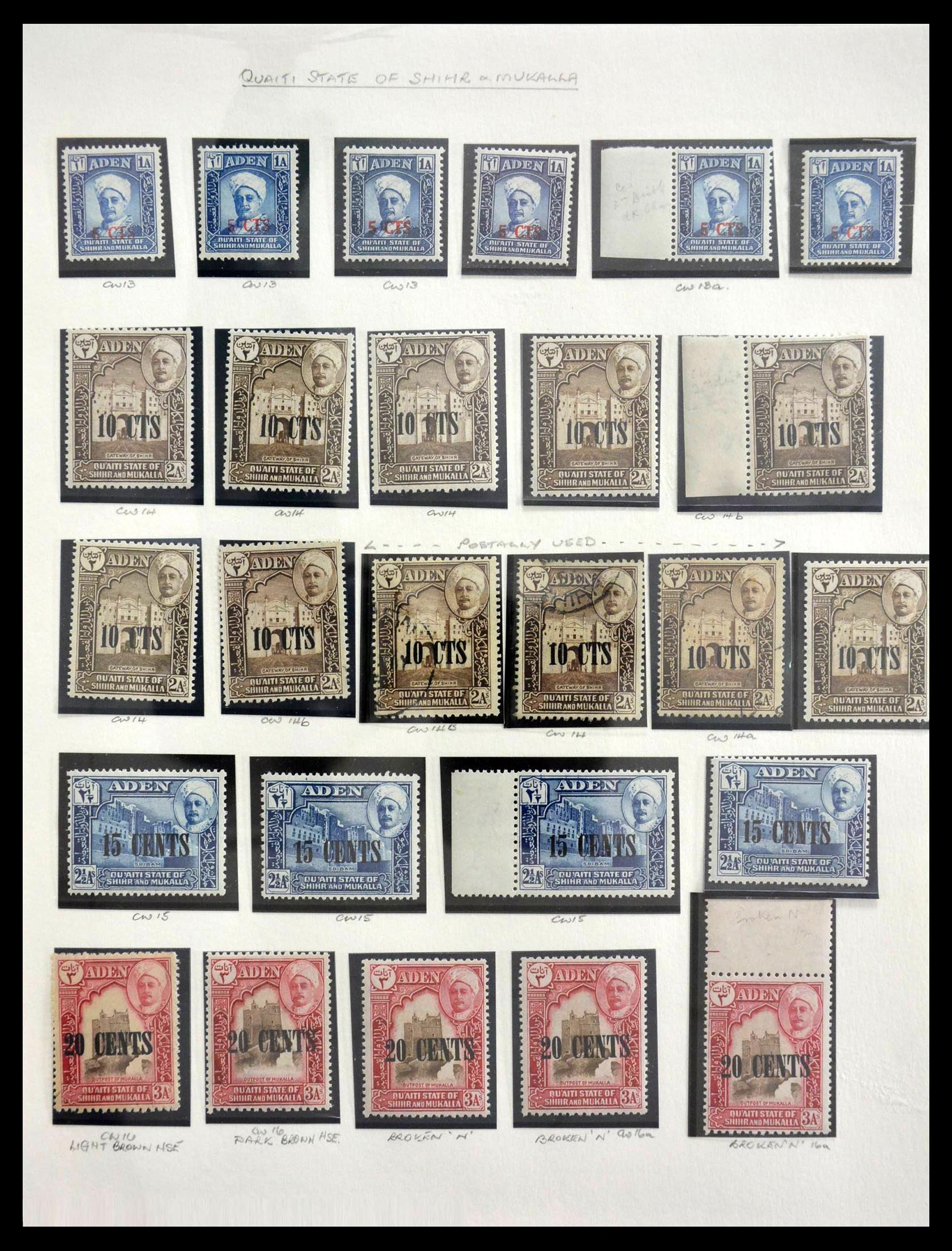 28672 018 - Stamp collection 28672 Aden Qu'aiti State 1942-1966.
