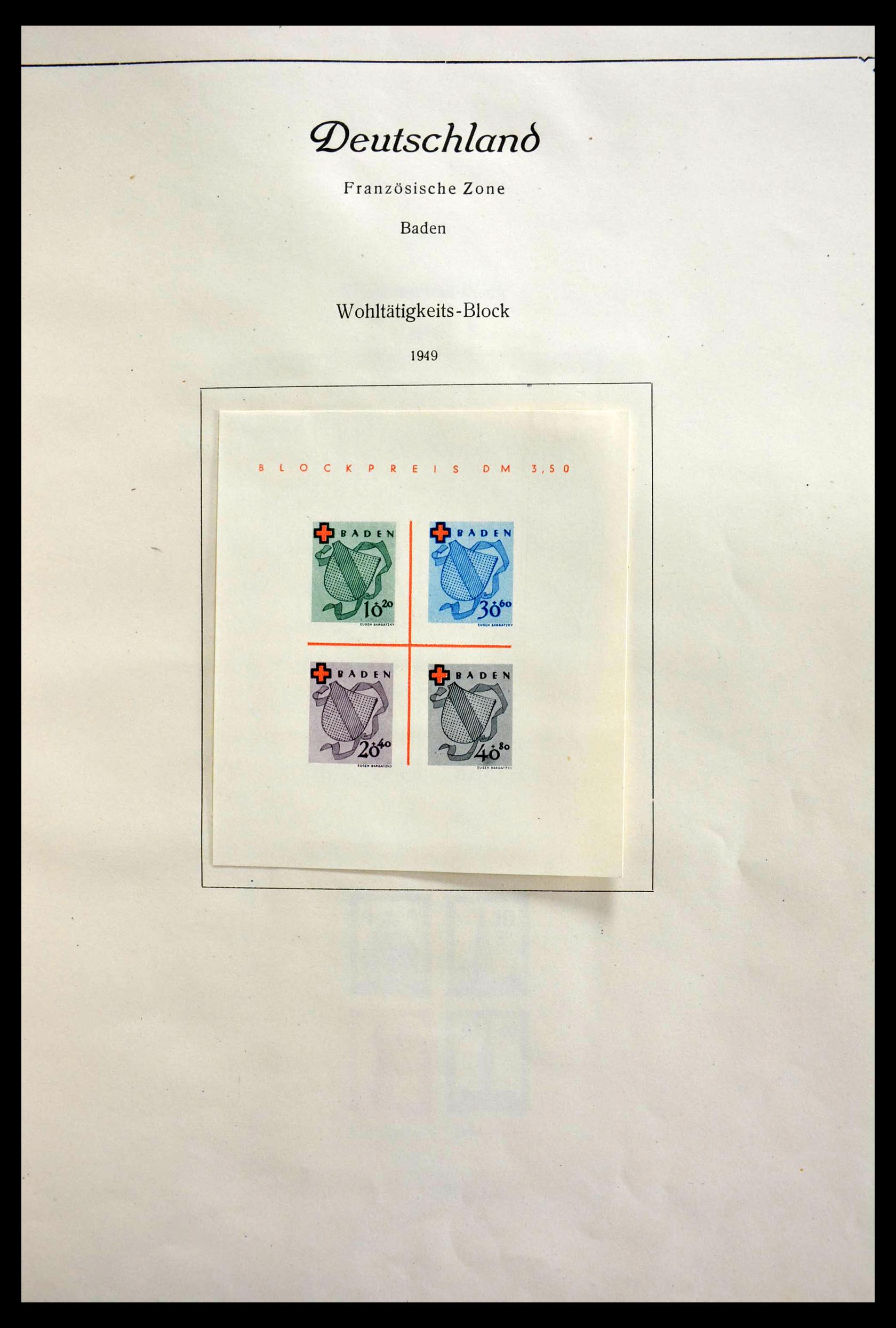 28685 010 - 28685 Germany 1946-1969.