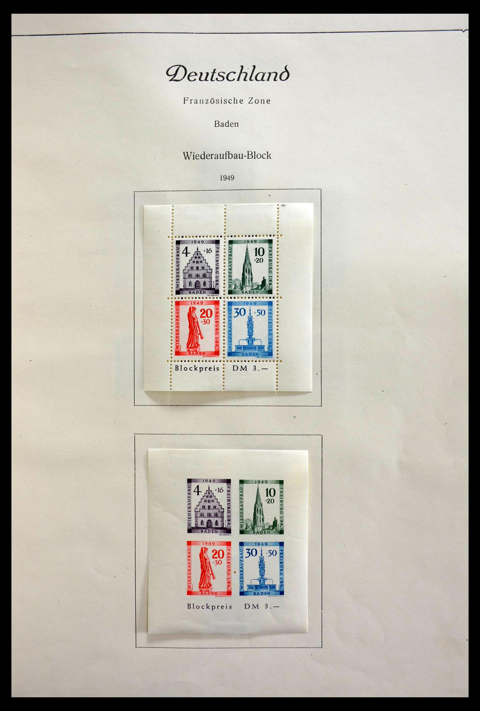 28685 011 - 28685 Germany 1946-1969.