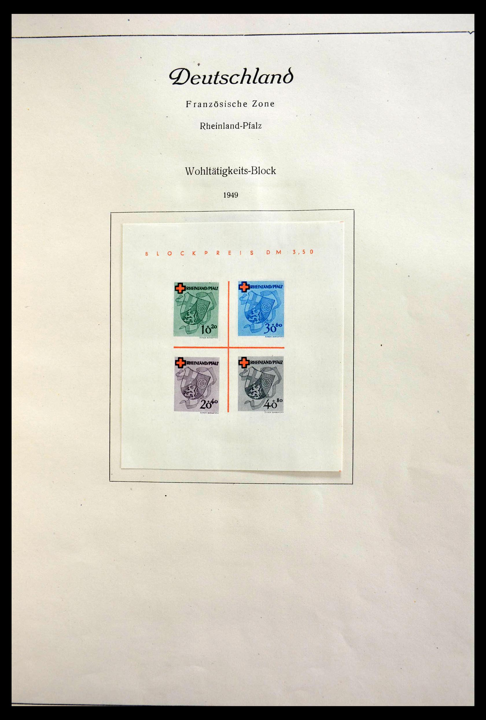 28685 017 - 28685 Germany 1946-1969.