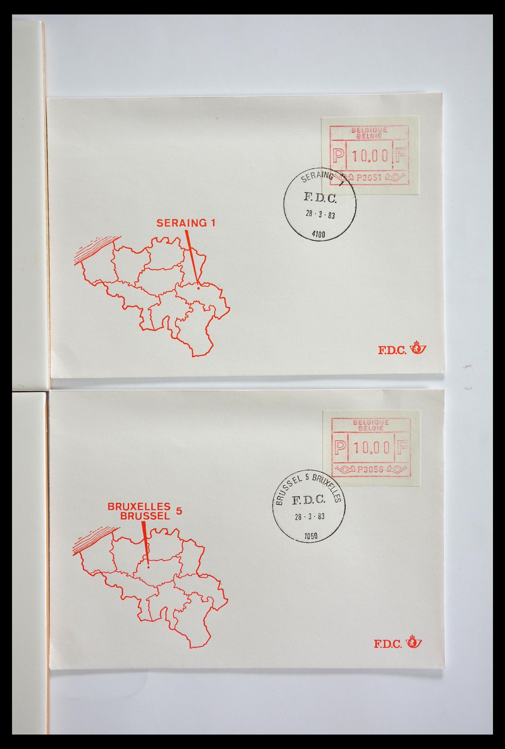 29353 012 - 29353 West Europa automaatzegels.