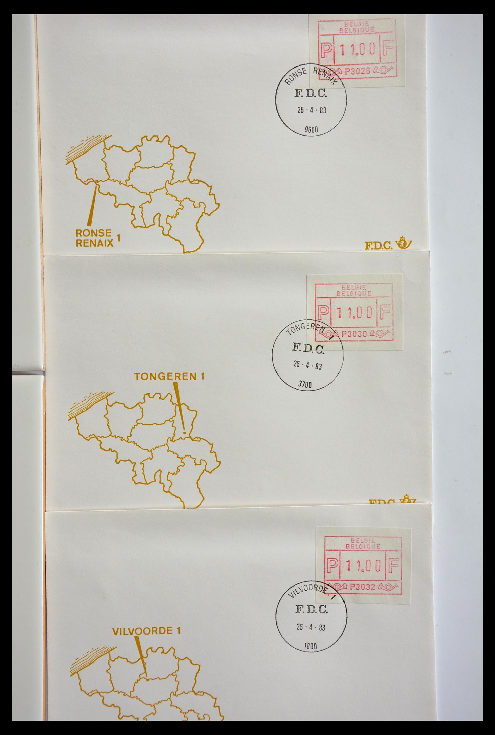29353 014 - 29353 West Europa automaatzegels.