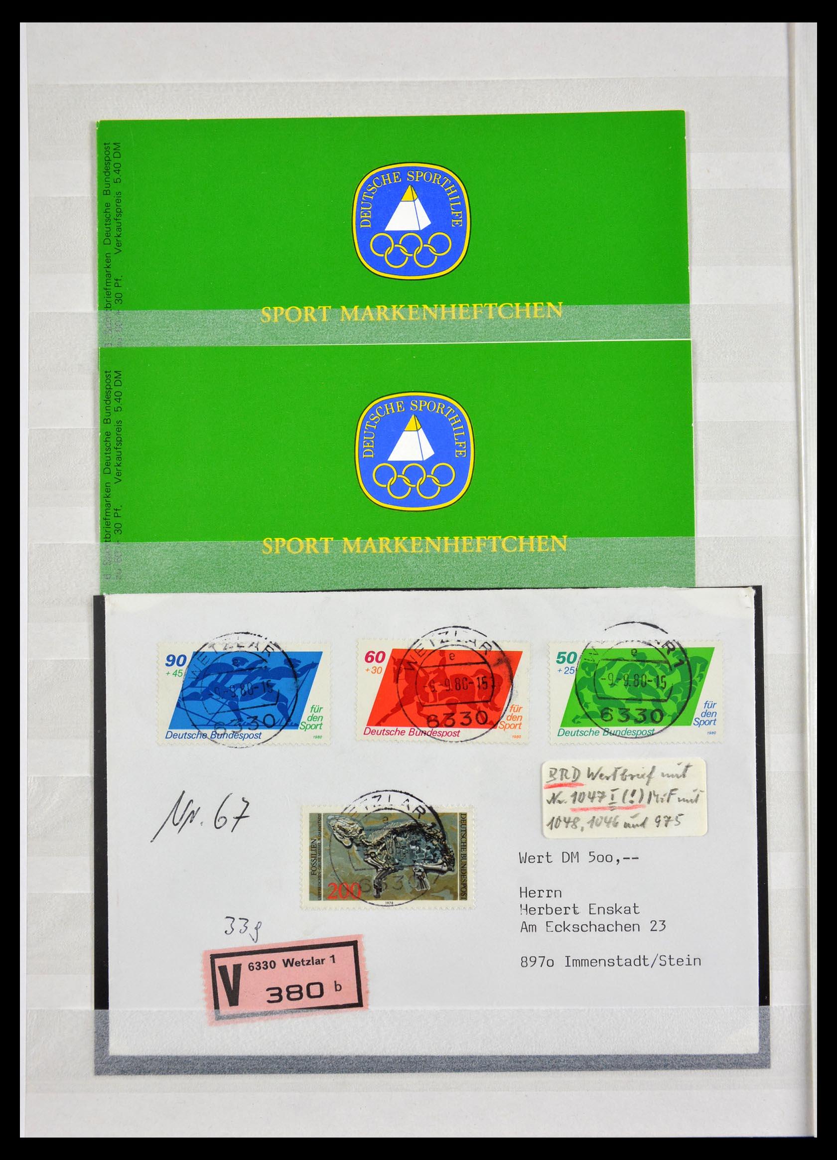 29491 004 - 29491 Bundespost plateflaws 1957-1994.