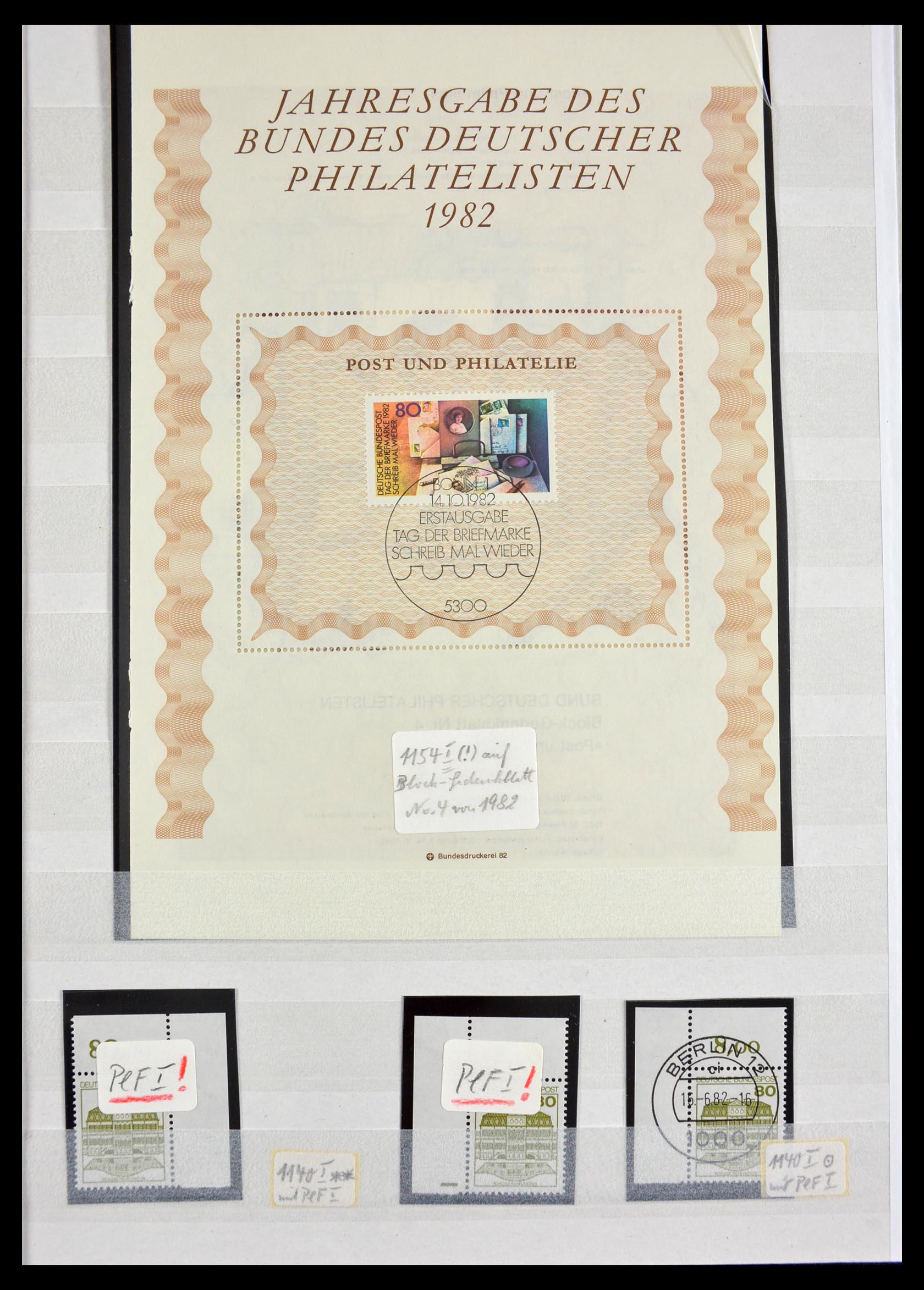 29491 005 - 29491 Bundespost plateflaws 1957-1994.