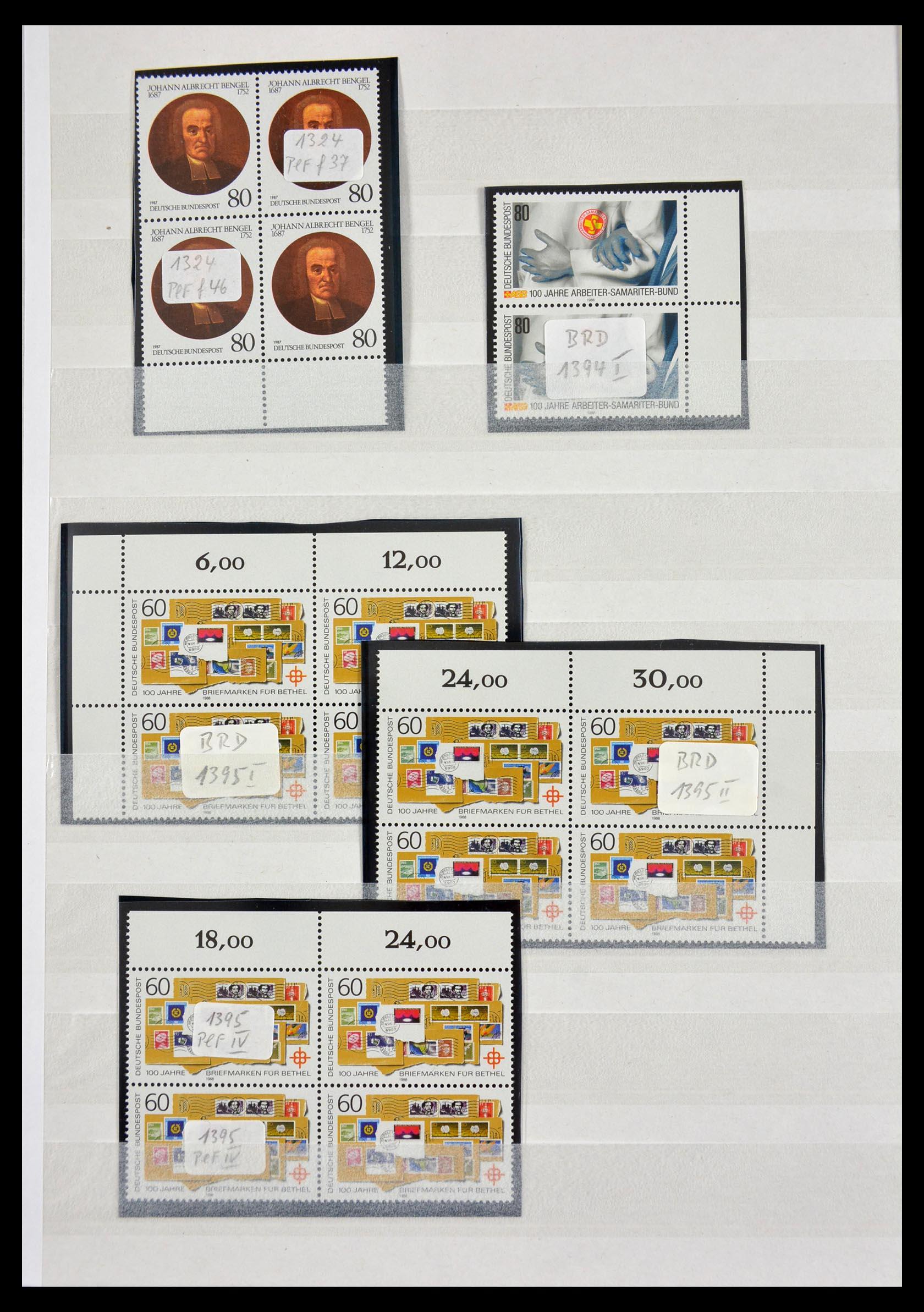 29491 012 - 29491 Bundespost plateflaws 1957-1994.