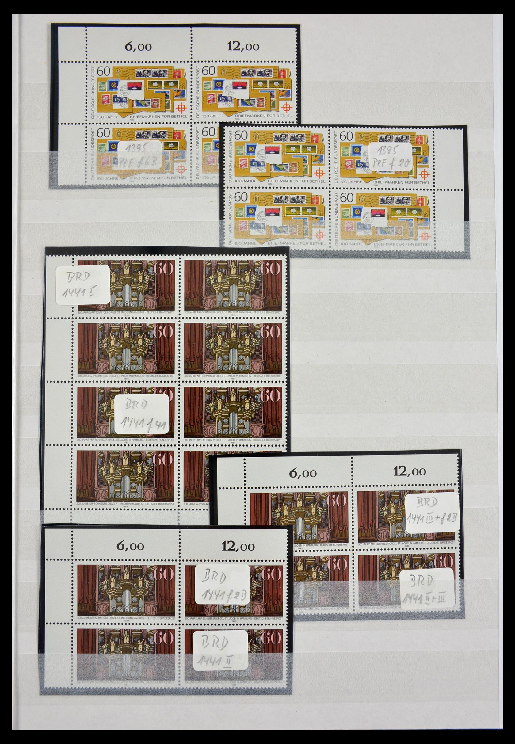 29491 013 - 29491 Bundespost plateflaws 1957-1994.