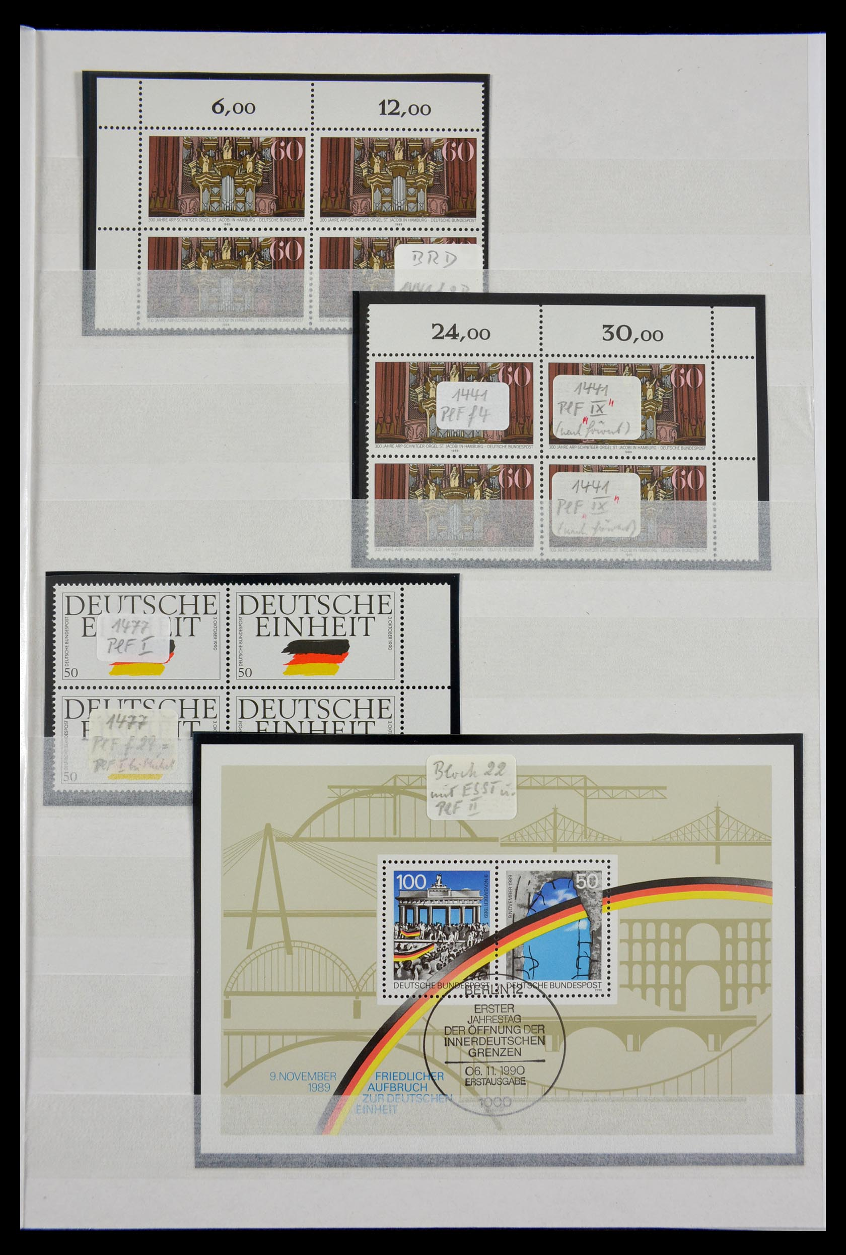 29491 015 - 29491 Bundespost plateflaws 1957-1994.