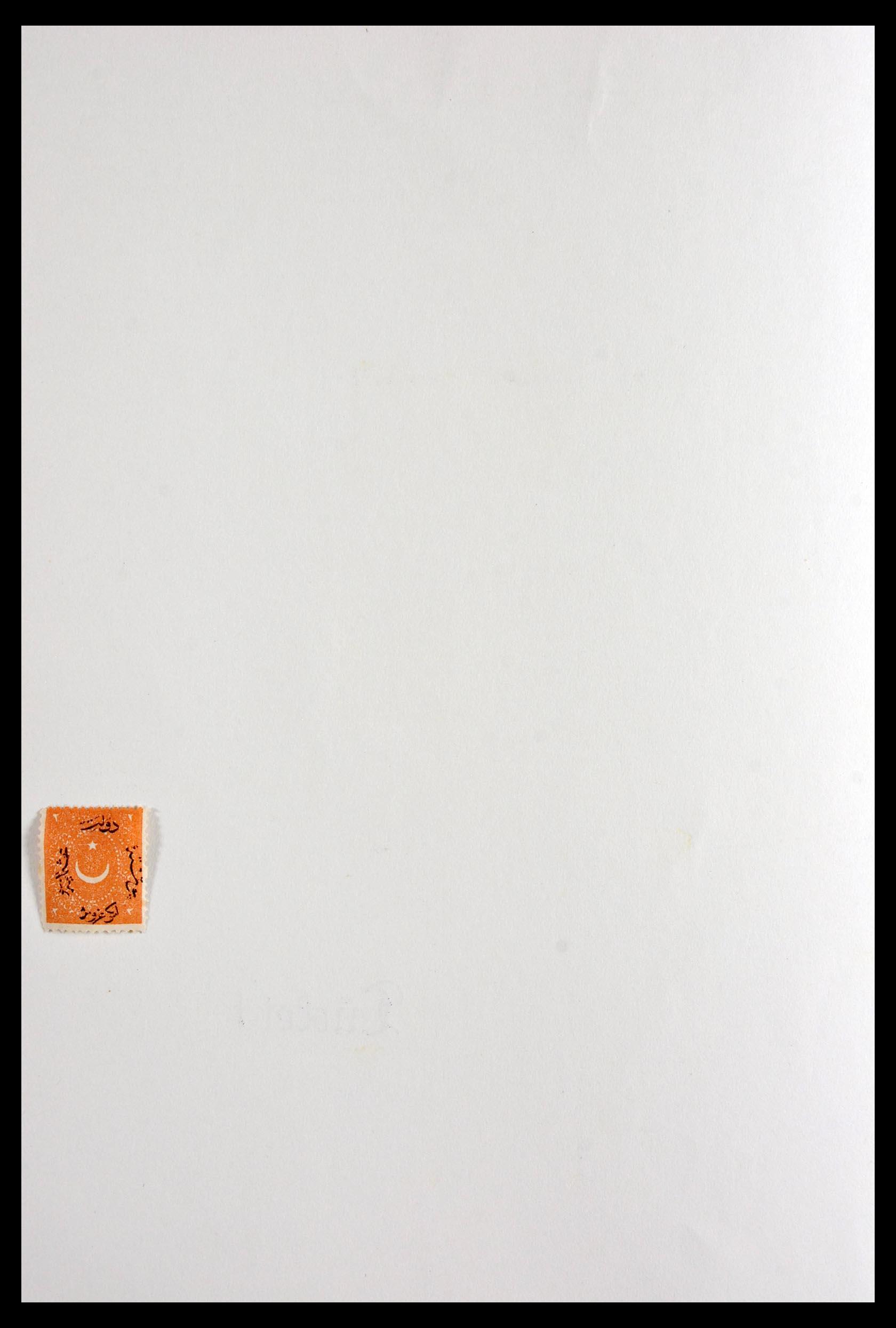 29894 001 - 29894 Turkije 1865-1967.