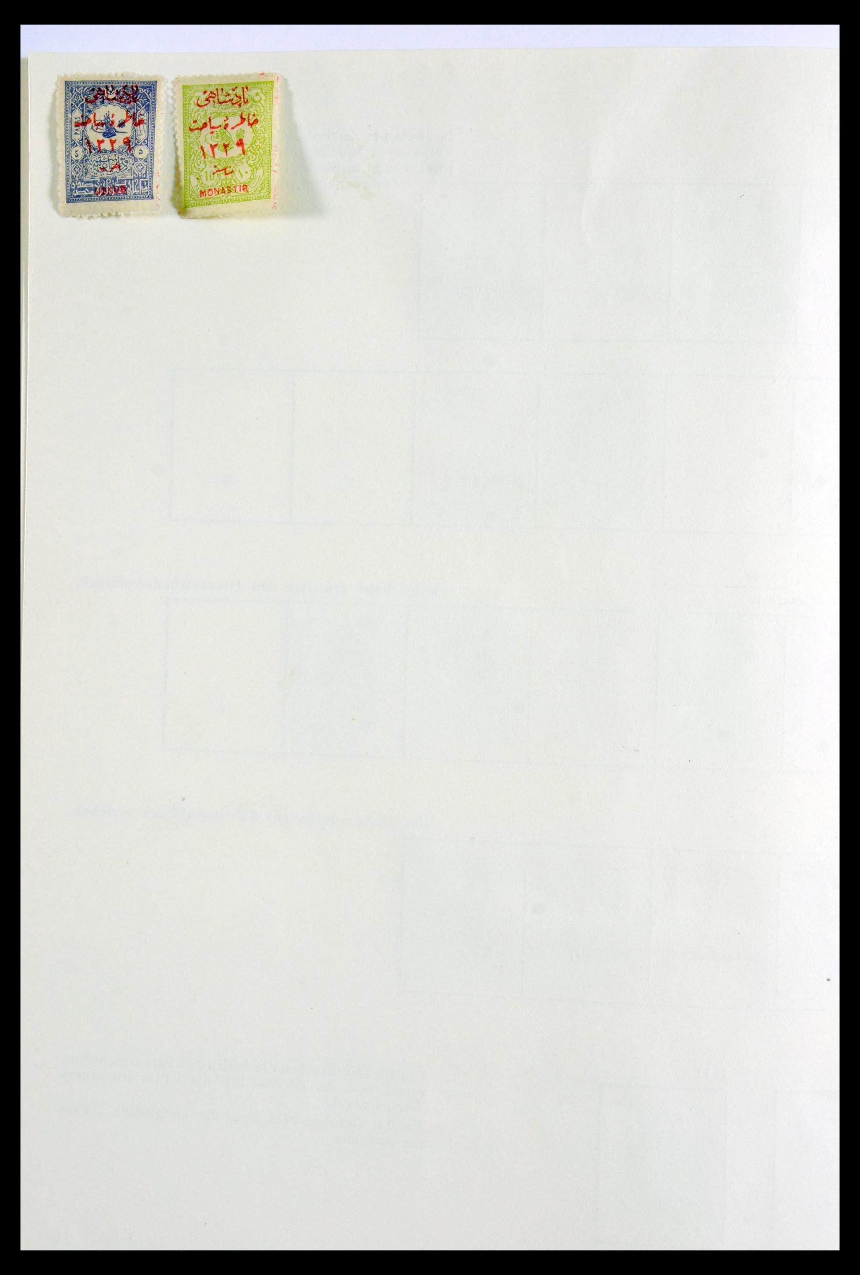 29894 013 - 29894 Turkije 1865-1967.