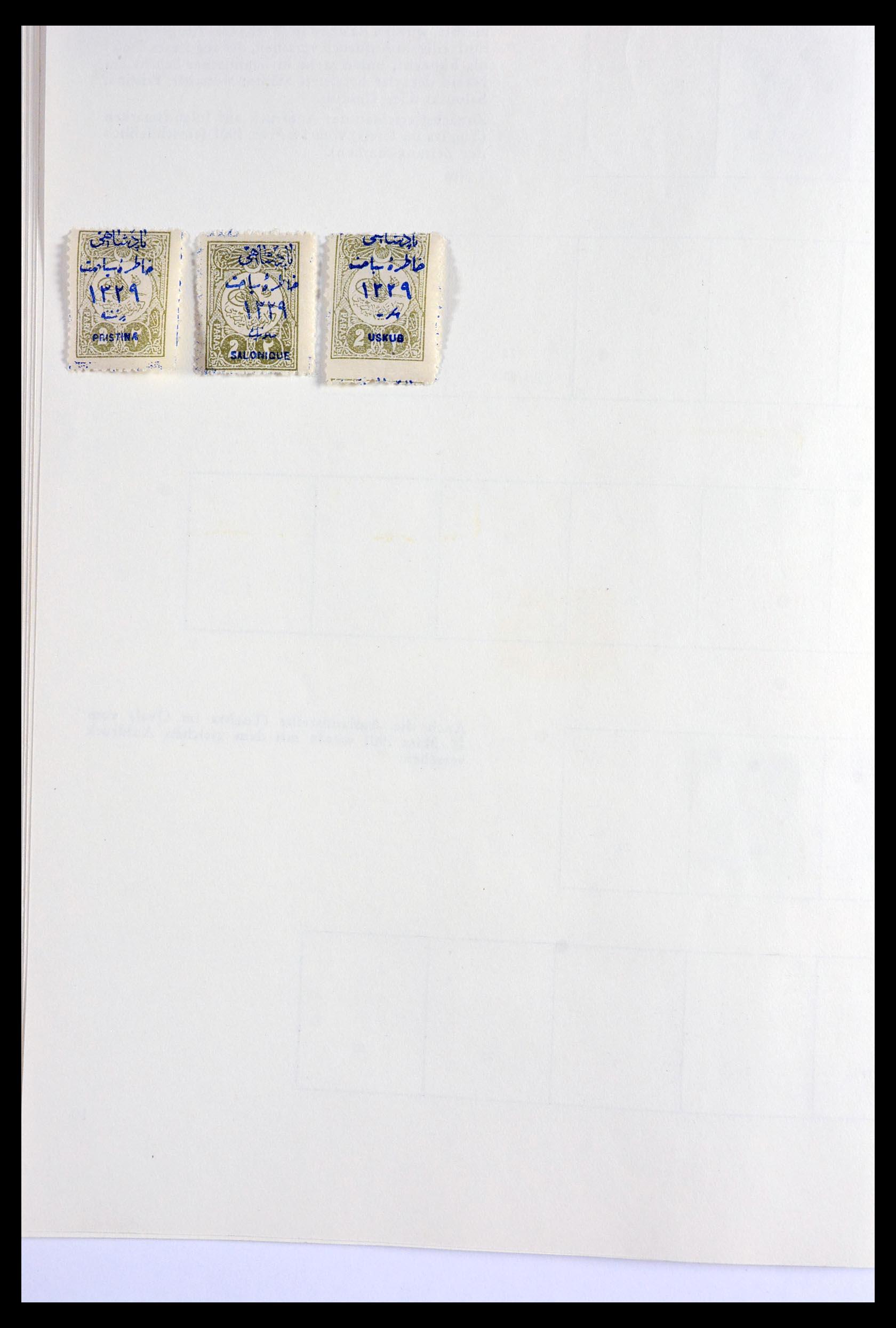 29894 015 - 29894 Turkije 1865-1967.