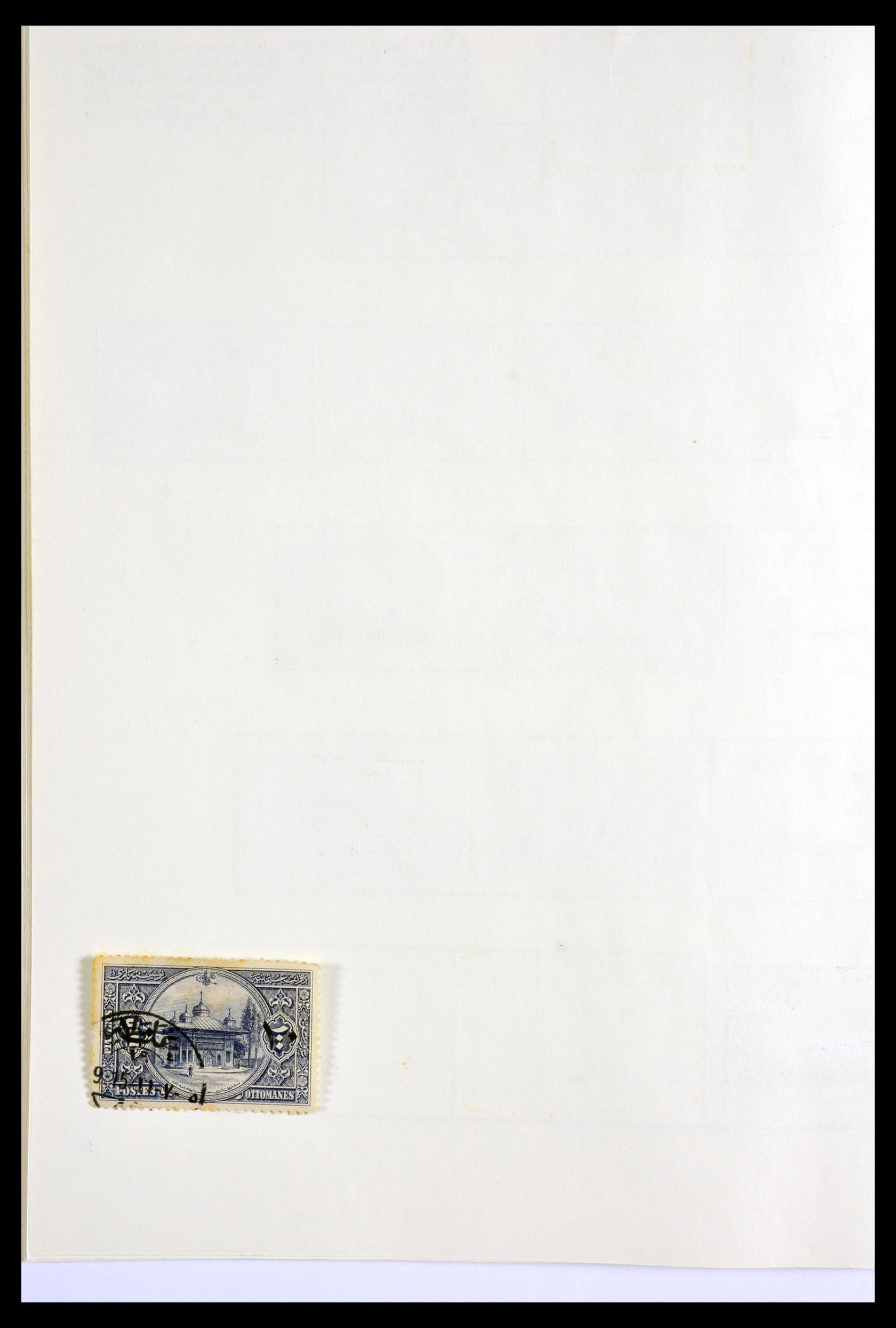 29894 018 - 29894 Turkije 1865-1967.