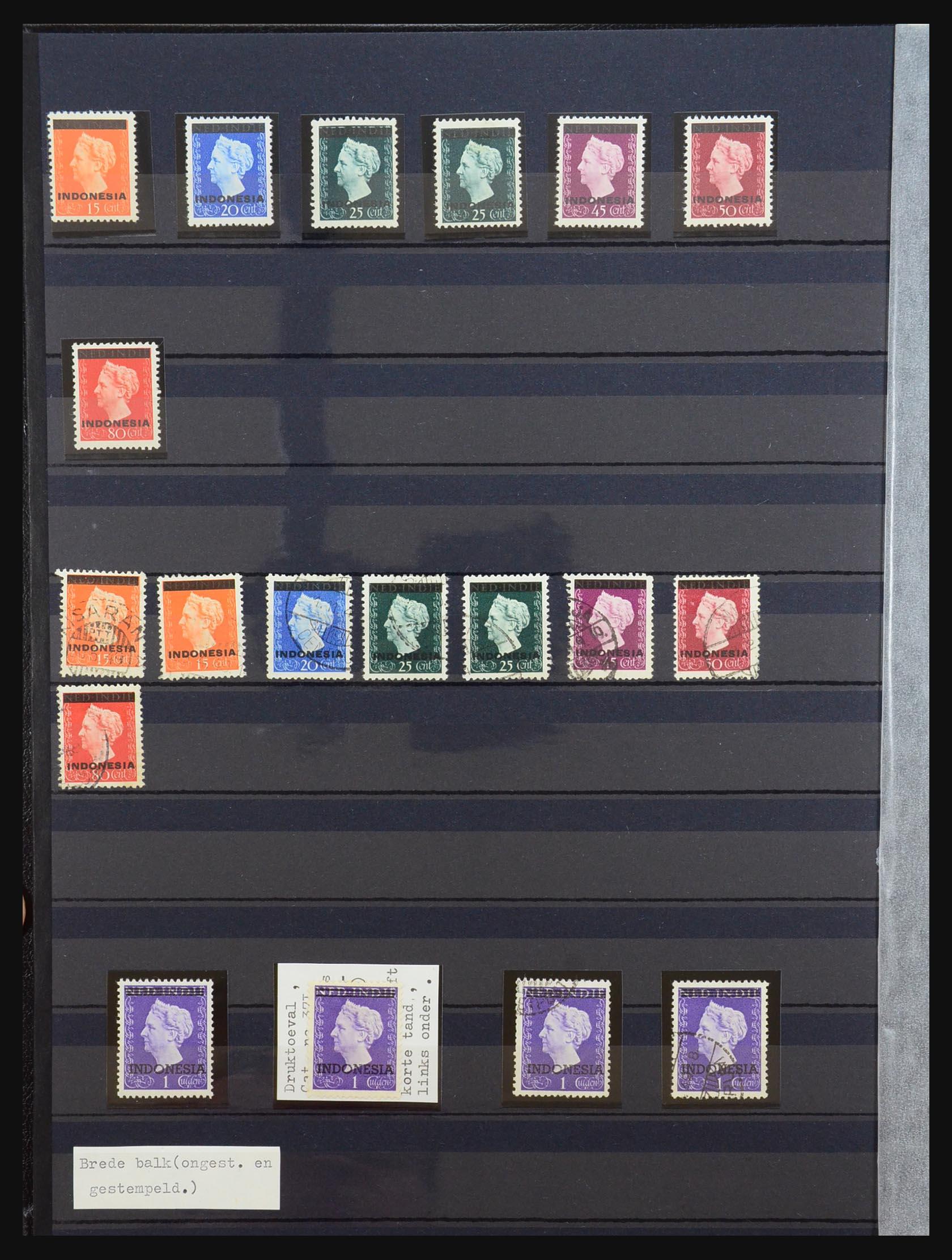 31401 002 - 31401 Indonesië 1949-1984.