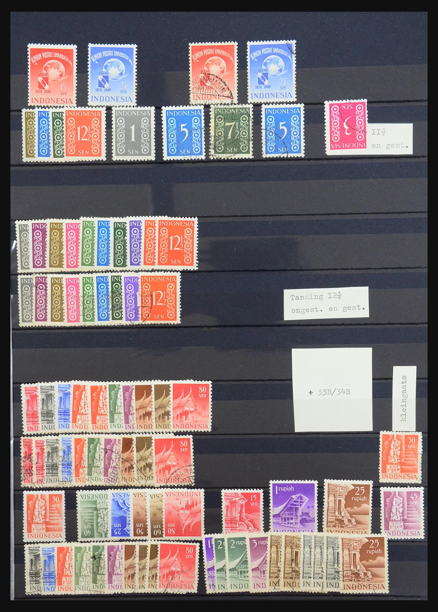 31401 003 - 31401 Indonesië 1949-1984.