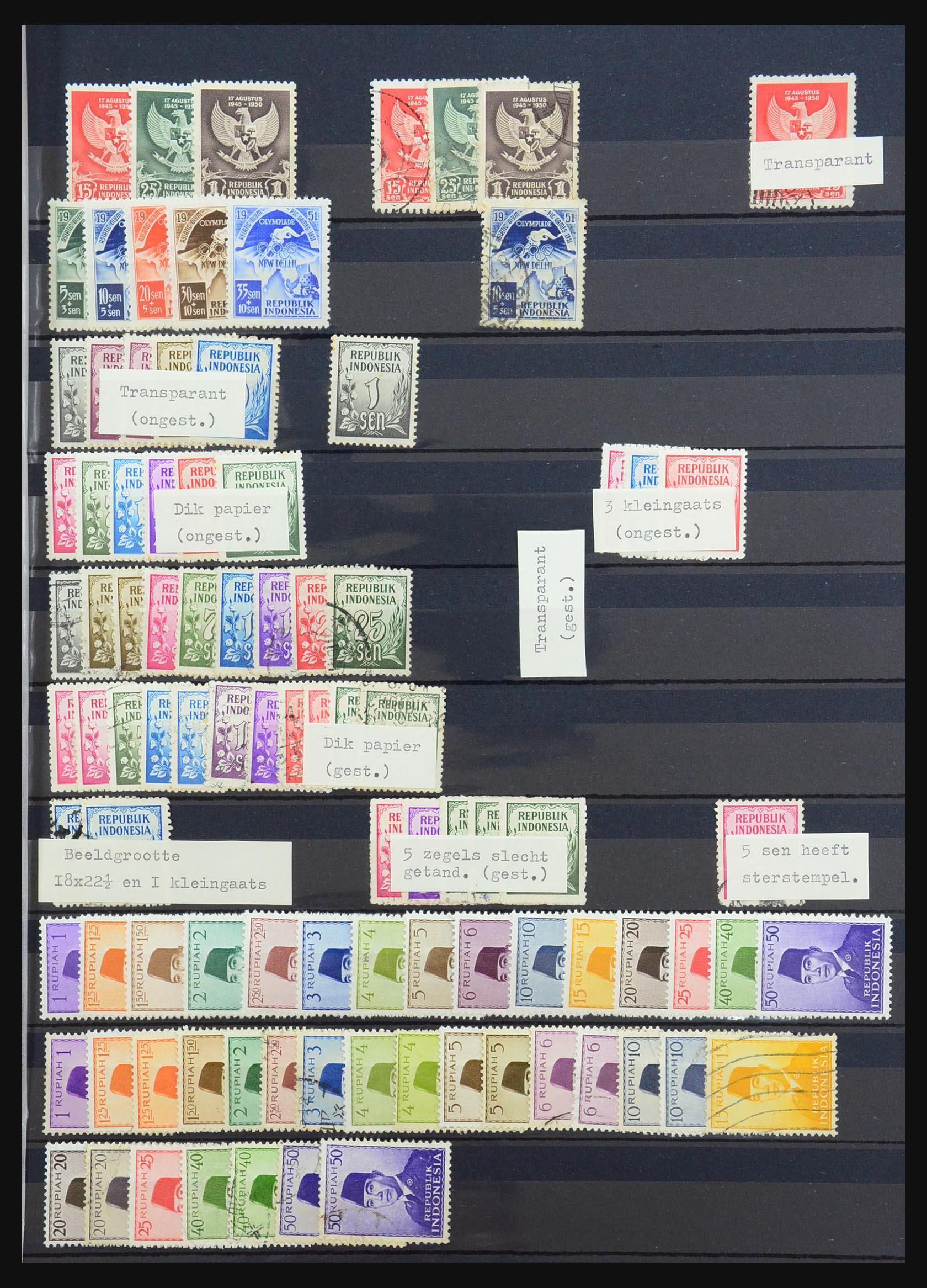 31401 005 - 31401 Indonesië 1949-1984.
