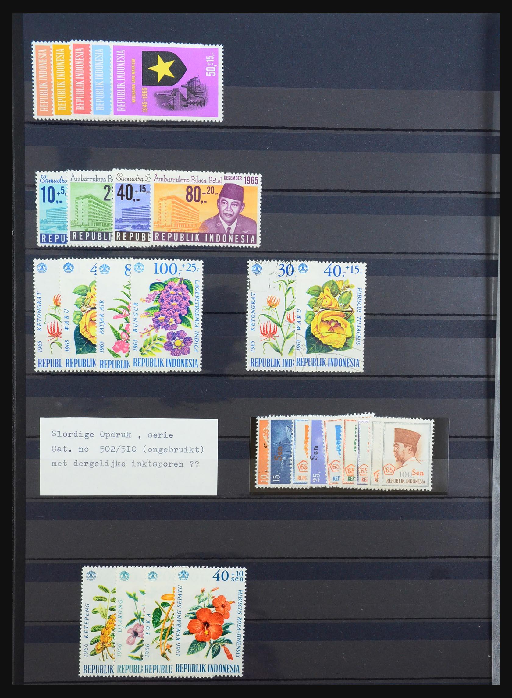 31401 014 - 31401 Indonesië 1949-1984.