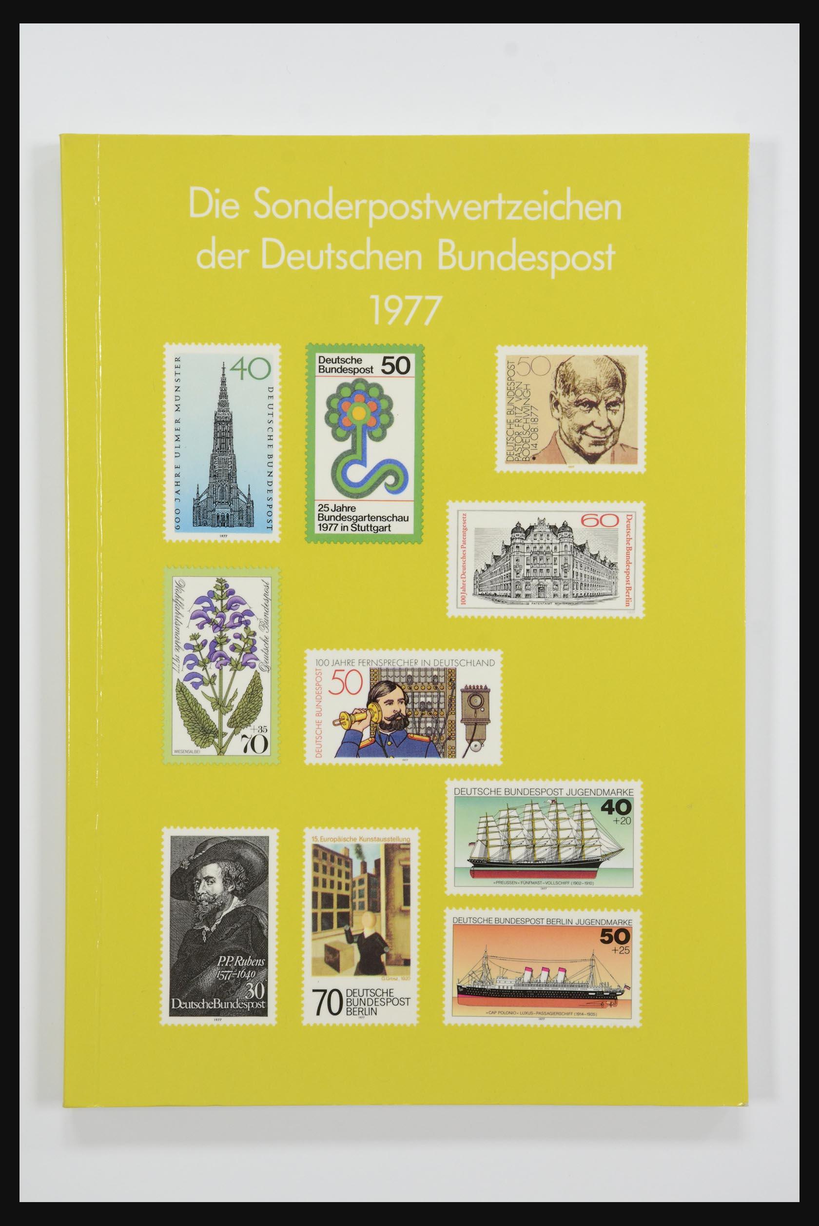 31834 005 - 31834 Bundespost yearbooks 1973(!)-1999.
