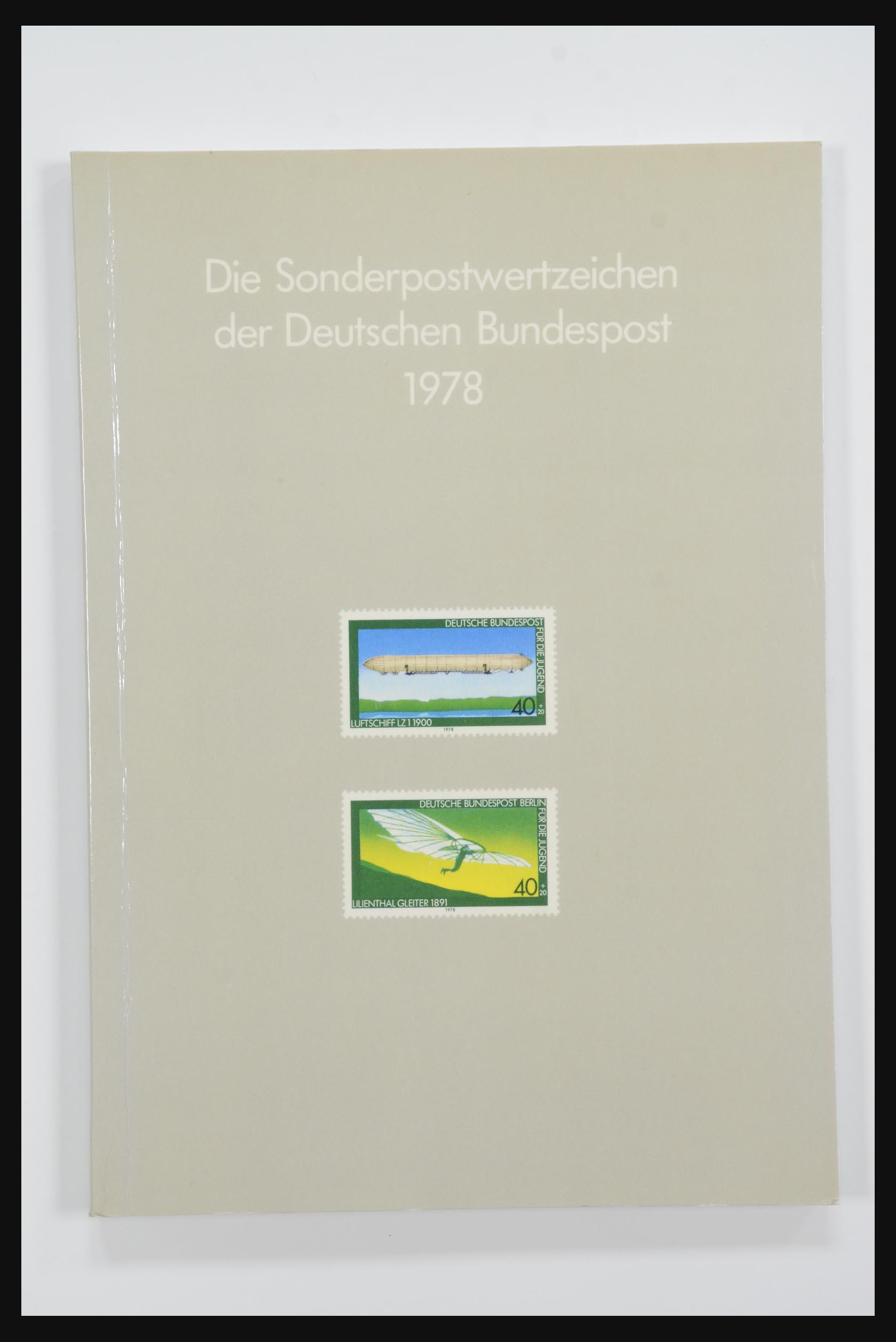 31834 006 - 31834 Bundespost yearbooks 1973(!)-1999.
