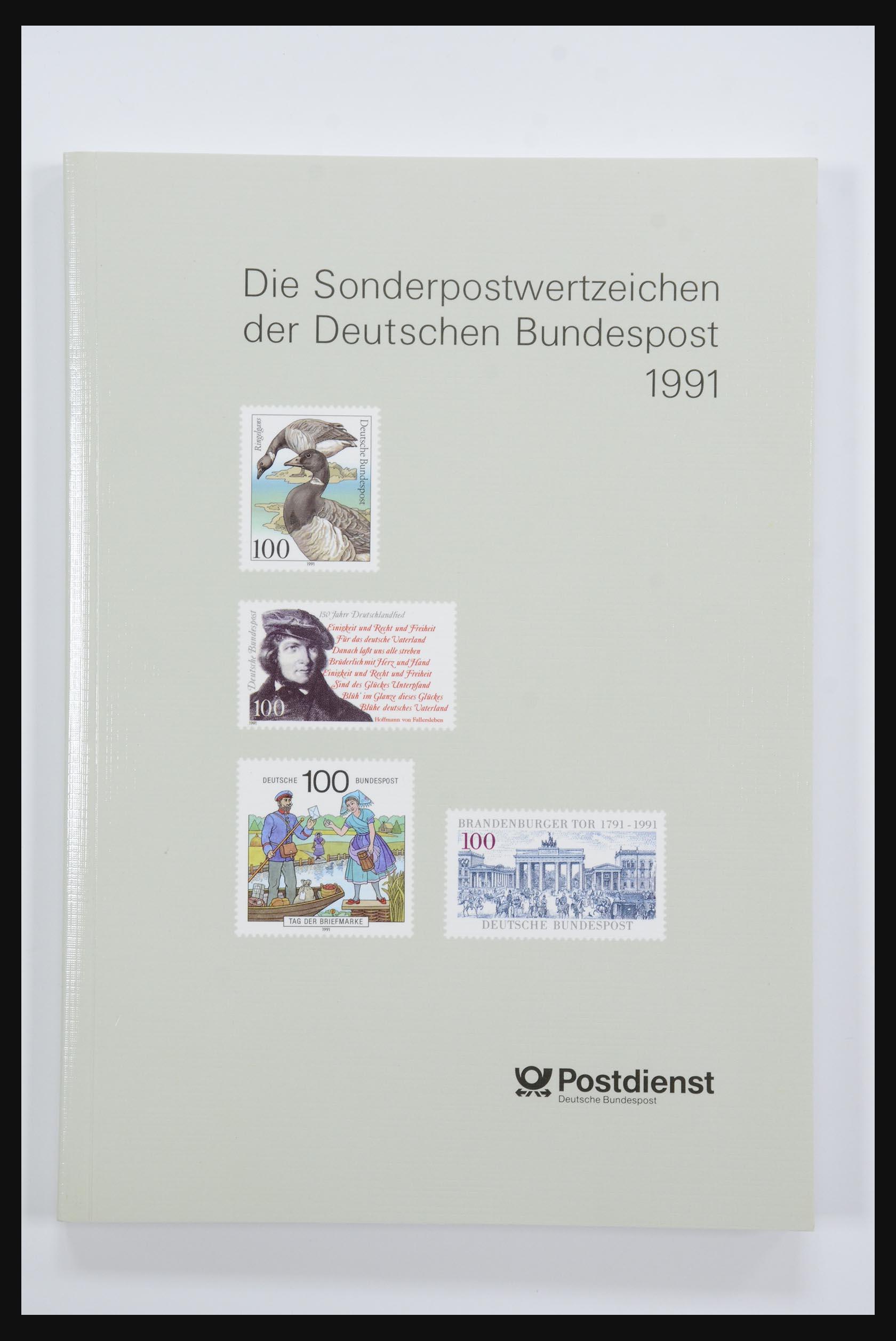 31834 019 - 31834 Bundespost yearbooks 1973(!)-1999.