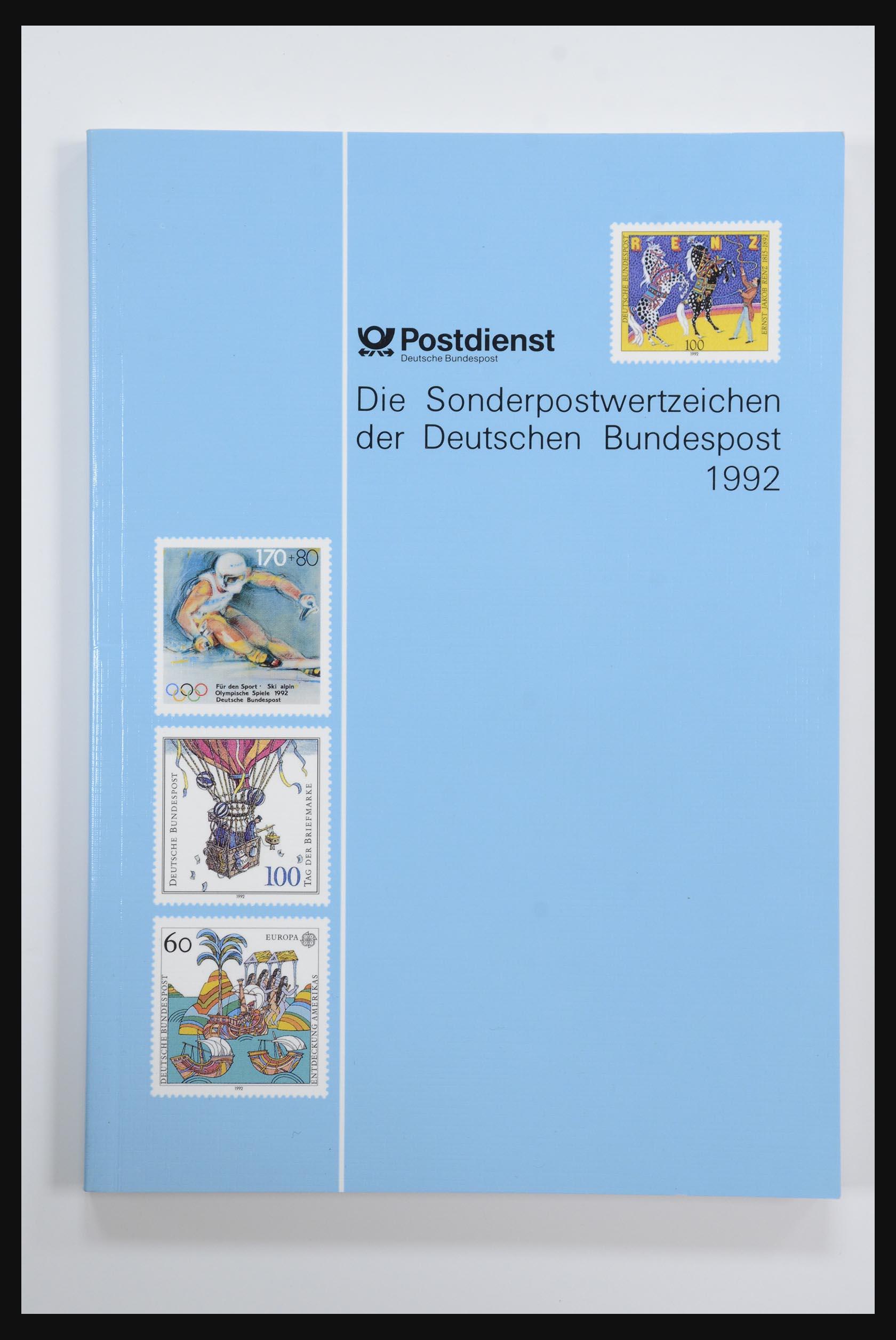 31834 020 - 31834 Bundespost yearbooks 1973(!)-1999.