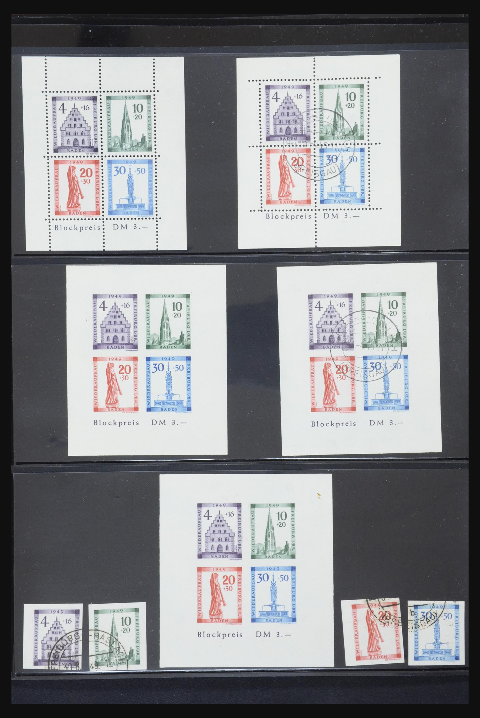 31876 005 - 31876 French Zone 1945-1948.