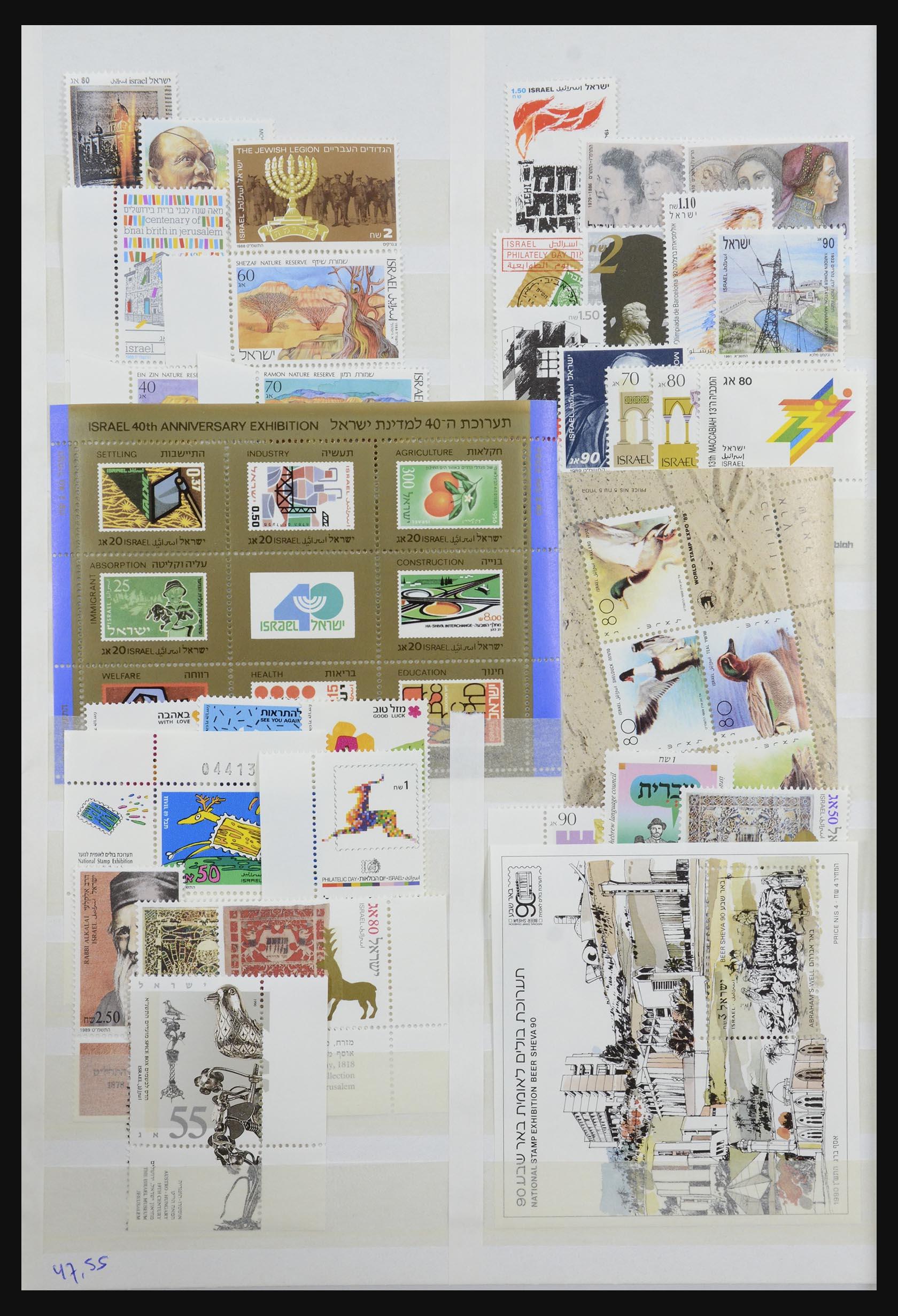 31931 002 - 31931 Israel 1988-2002.