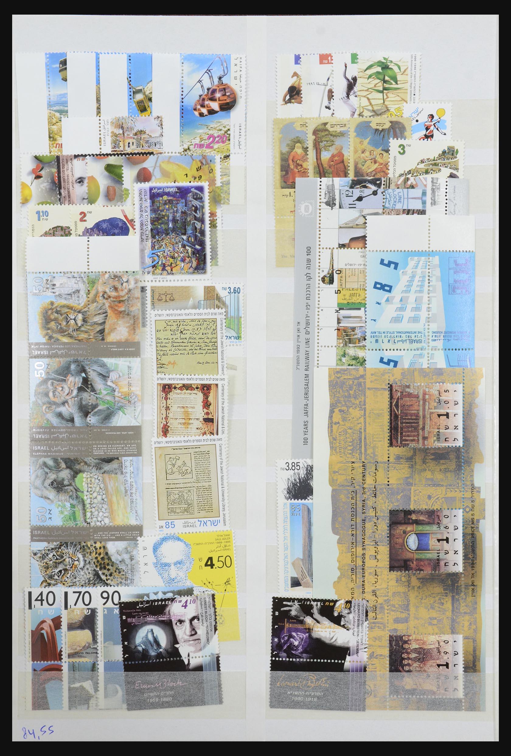 31931 004 - 31931 Israel 1988-2002.