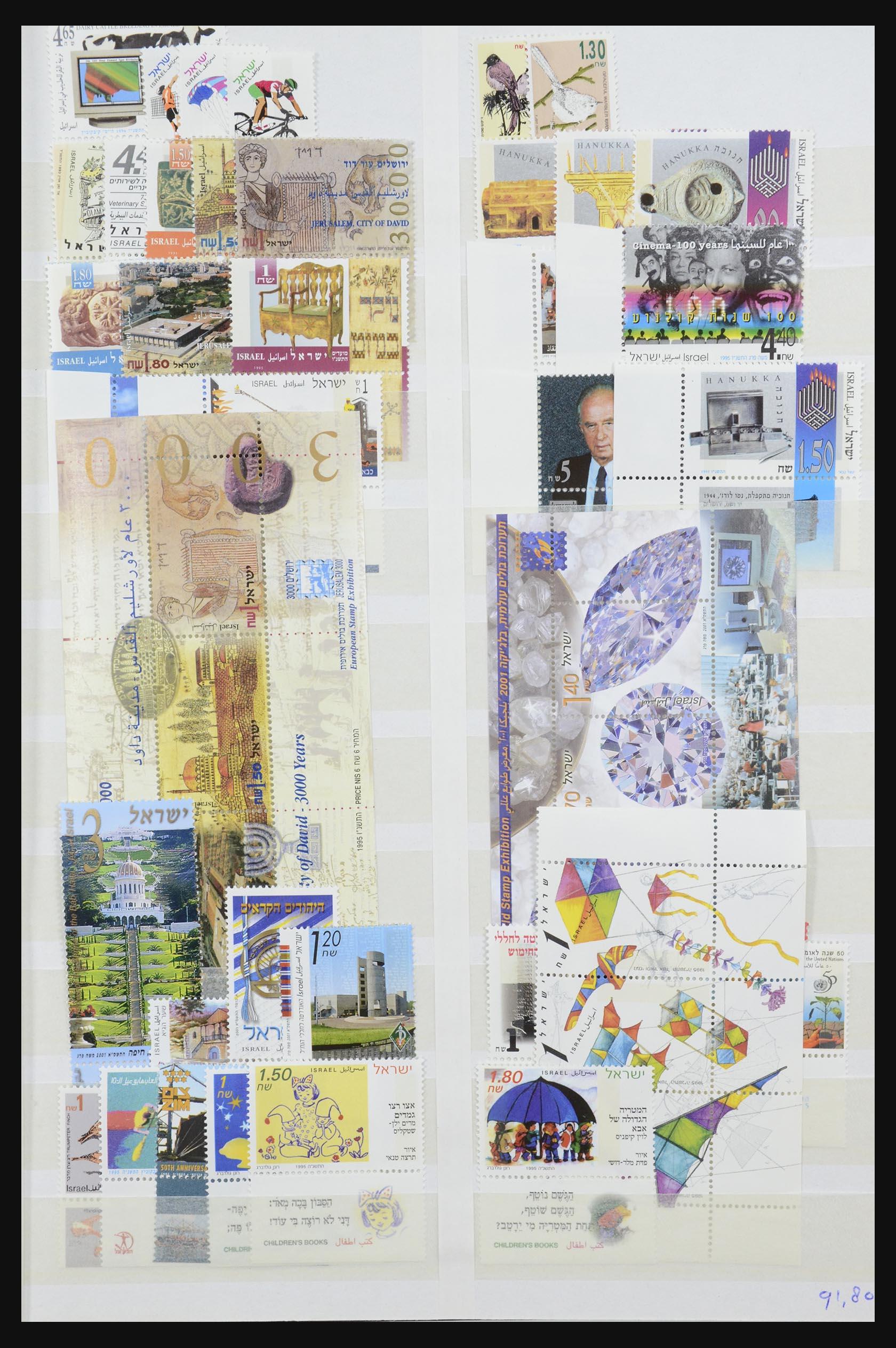 31931 005 - 31931 Israel 1988-2002.