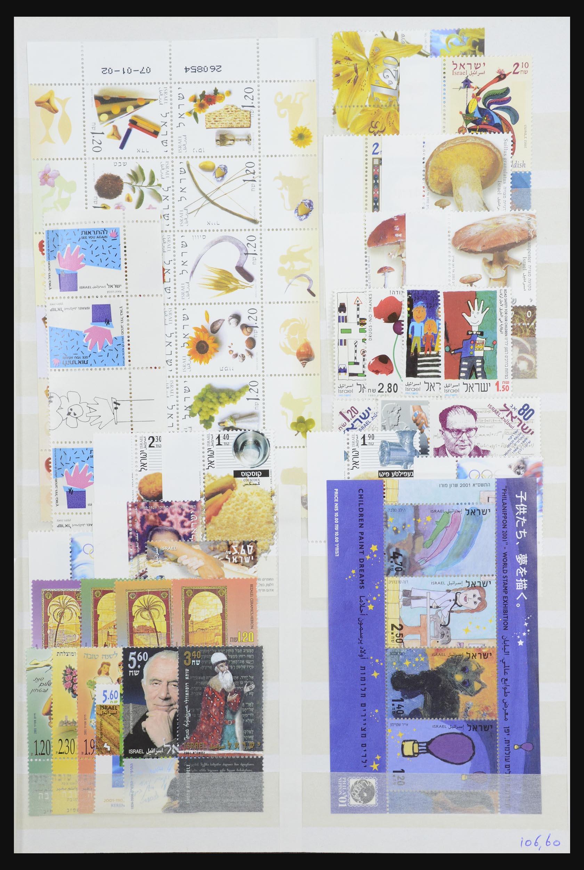 31931 007 - 31931 Israel 1988-2002.