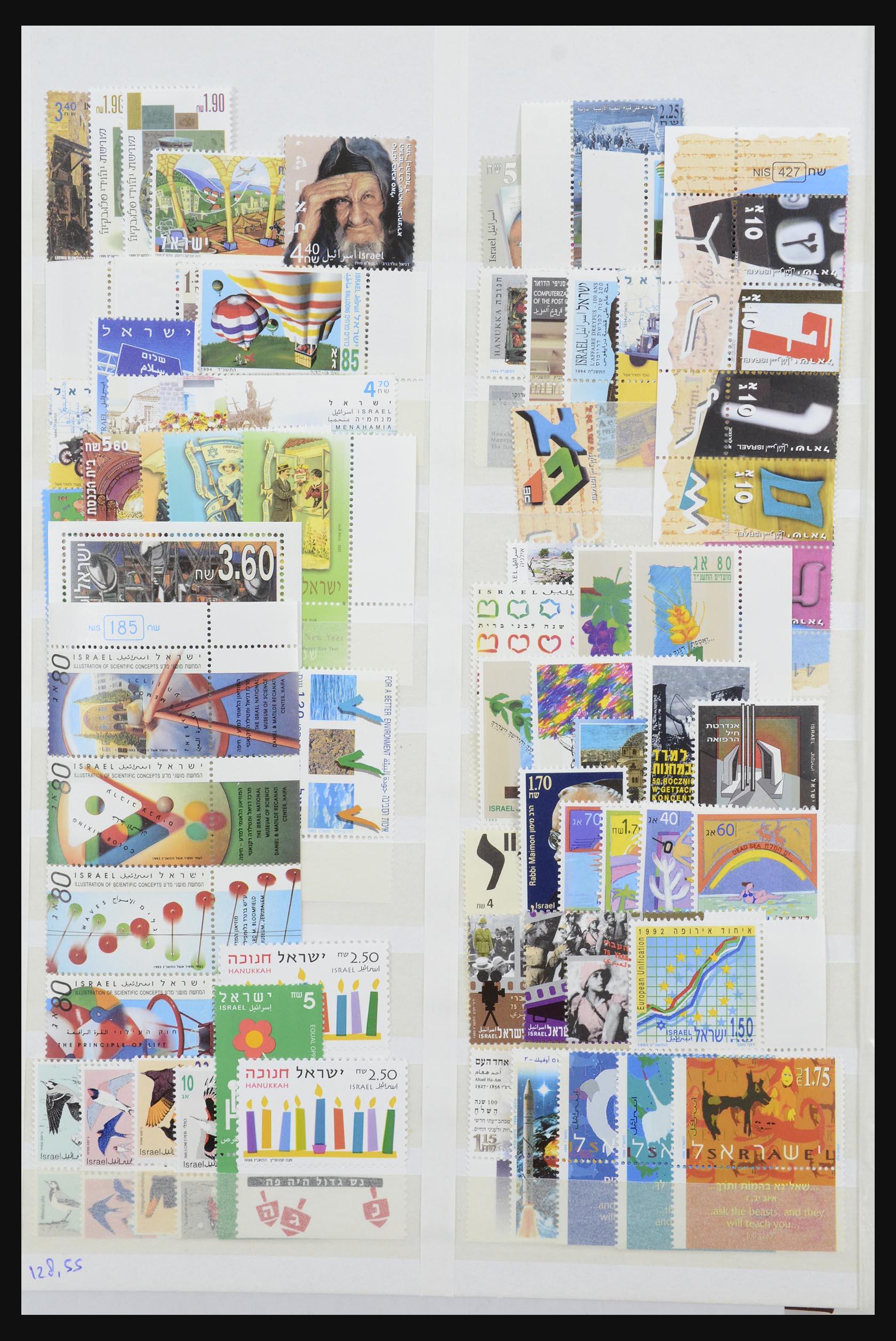 31931 008 - 31931 Israel 1988-2002.